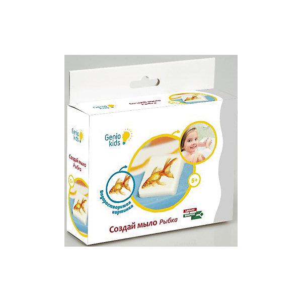 Набор для детского творчества Фабрика мыловарения РыбкаНаборы для создания мыла<br>Характеристики товара:<br><br>• упаковка: коробка<br>• комплектация: <br>мыльная основа белая - 40 г<br>мыльная основа прозрачная - 40 г<br>формочка для мыла<br>водорастворимая картинка<br>• материал: мыльная основа 100%<br>• возраст: от пяти лет<br>• развивающая<br>• страна бренда: Беларусь<br>• страна производства: Беларусь<br><br>Мыловарение - отличный способ занять ребенка. Это не только занимательно, но и очень полезно! С помощью такого набора для творчества ребенок сможет научиться сам варить мыло из основы. В комплекте - картинка на водорастворимой бумаги, с помощью которой можно украсить мыло. Готовое изделие может стать подарком от ребенка на праздник для близких и родственников!<br>Такое занятие помогает детям развивать многие важные навыки и способности: они тренируют внимание, память, логику, мышление, мелкую моторику, а также усидчивость и аккуратность. Изделие производится из качественных сертифицированных материалов, безопасных даже для самых маленьких.<br><br>Набор для детского творчества Фабрика мыловарения Рыбка от бренда Genio Kids можно купить в нашем интернет-магазине.<br><br>Ширина мм: 145<br>Глубина мм: 40<br>Высота мм: 140<br>Вес г: 90<br>Возраст от месяцев: 60<br>Возраст до месяцев: 144<br>Пол: Унисекс<br>Возраст: Детский<br>SKU: 5018300