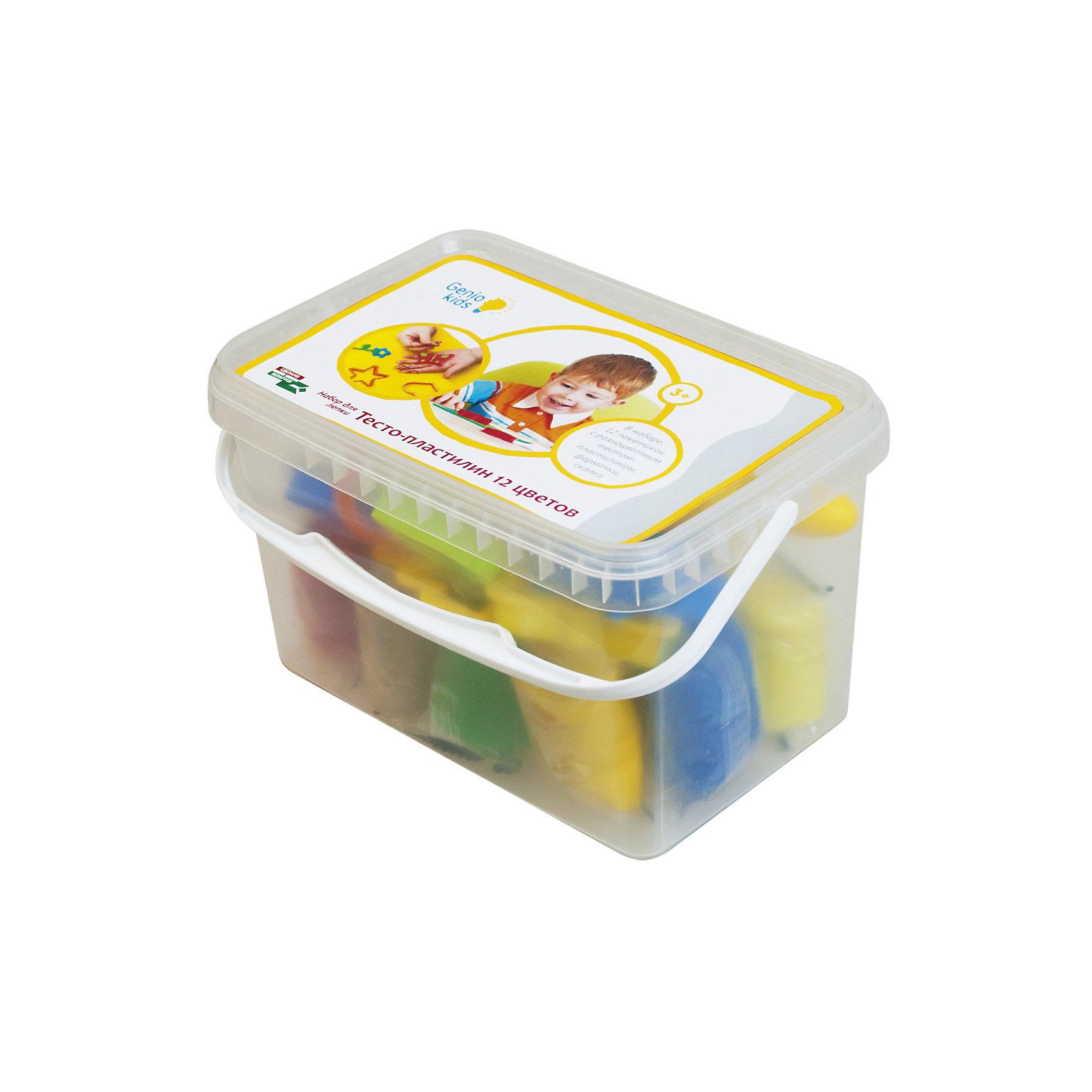 Набор для детской лепки Тесто-пластилин 12 цветовЛепка<br>Характеристики товара:<br><br>• упаковка: пластиковая коробка<br>• комплектация: разноцветное тесто-пластилин, формочки – 6 шт., скалка <br>• материал: пшеничная мука<br>• цветов: 12<br>• вес одного пакета с пластилином: 50 г<br>• возраст: от трех лет<br>• развивающая<br>• страна бренда: Беларусь<br>• страна производства: Беларусь<br><br>Лепка из пластилина - отличный способ занять ребенка. Это не только занимательно, но и очень полезно! С помощью такого набора для творчества ребенок сможет научиться делать различные фигурки с помощью формочек, а дальше - делать более сложные предметы. Тесто-пластилин - это натуральный и безопасный маетриал из пшеничной муки. В комплекте - пластилин двенадцати самых популярных у детей расцветок.<br>Такое занятие помогает детям развивать многие важные навыки и способности: они тренируют внимание, память, логику, мышление, мелкую моторику, а также усидчивость и аккуратность. Изделие производится из качественных сертифицированных материалов, безопасных даже для самых маленьких.<br><br>Набор для детской лепки Тесто-пластилин 12 цветов от бренда Genio Kids можно купить в нашем интернет-магазине.<br><br>Ширина мм: 200<br>Глубина мм: 135<br>Высота мм: 120<br>Вес г: 695<br>Возраст от месяцев: 36<br>Возраст до месяцев: 108<br>Пол: Унисекс<br>Возраст: Детский<br>SKU: 5018307