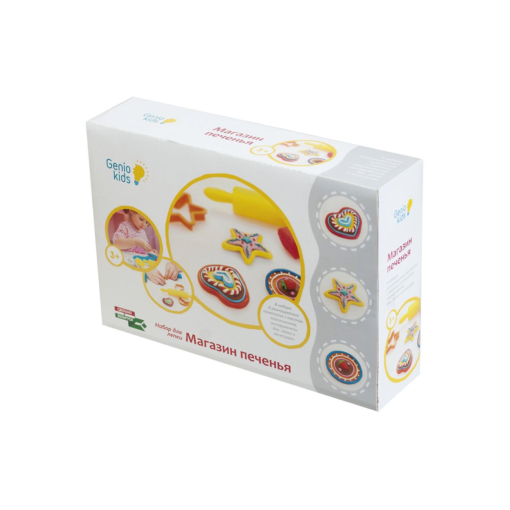 Набор для детской лепки Магазин печеньяВ наборе: тесто-пластилин 8 пакетиков по 50гр., формочки – 3 шт., скалка – 1шт., комплект форм для декора – 1 шт., стек-нож – 1шт.<br><br>Ширина мм: 240<br>Глубина мм: 170<br>Высота мм: 65<br>Вес г: 410<br>Возраст от месяцев: 36<br>Возраст до месяцев: 108<br>Пол: Унисекс<br>Возраст: Детский<br>SKU: 5018309