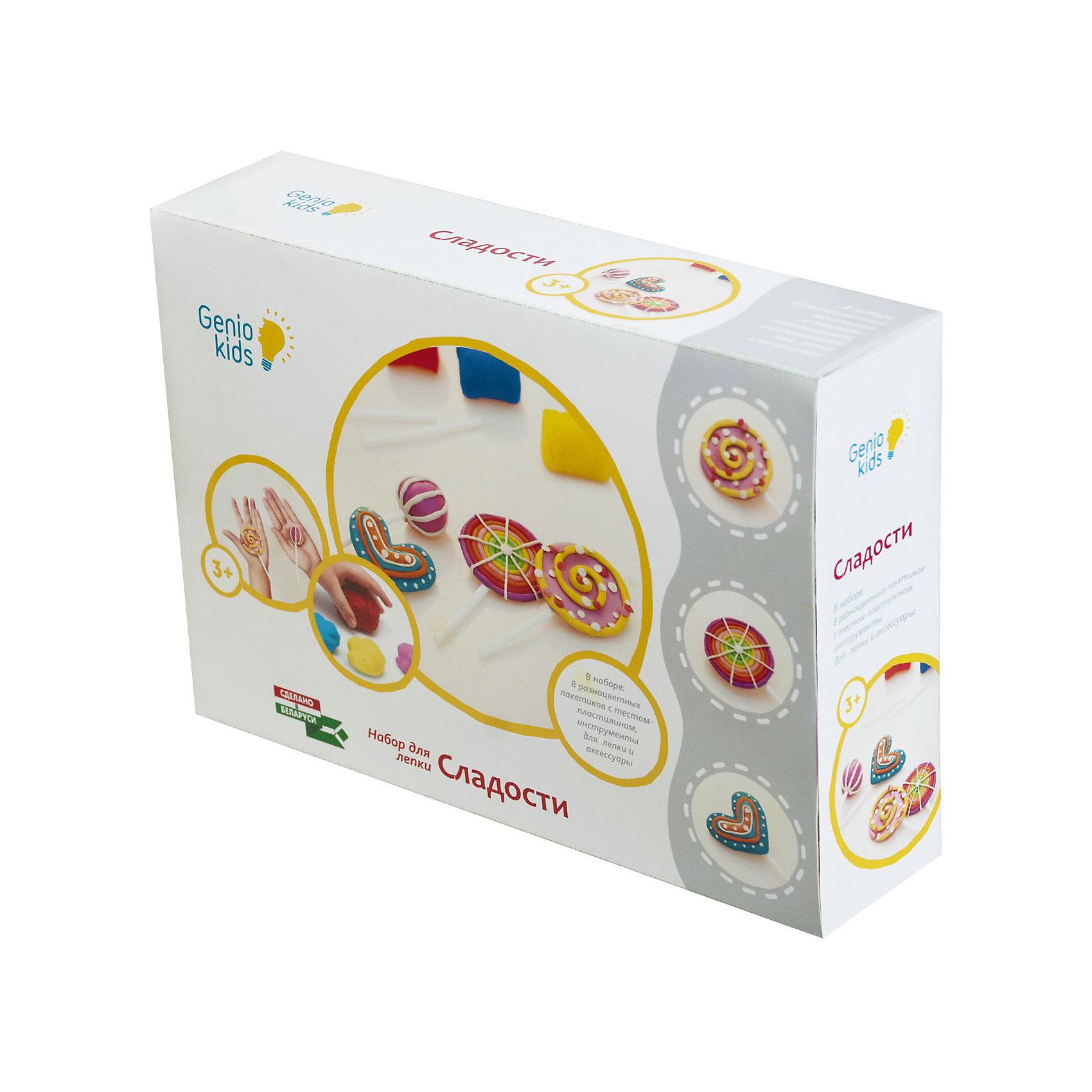 """Genio Kids Набор для детской лепки Сладости genio kids набор для детского творчества """"шкатулка"""""""