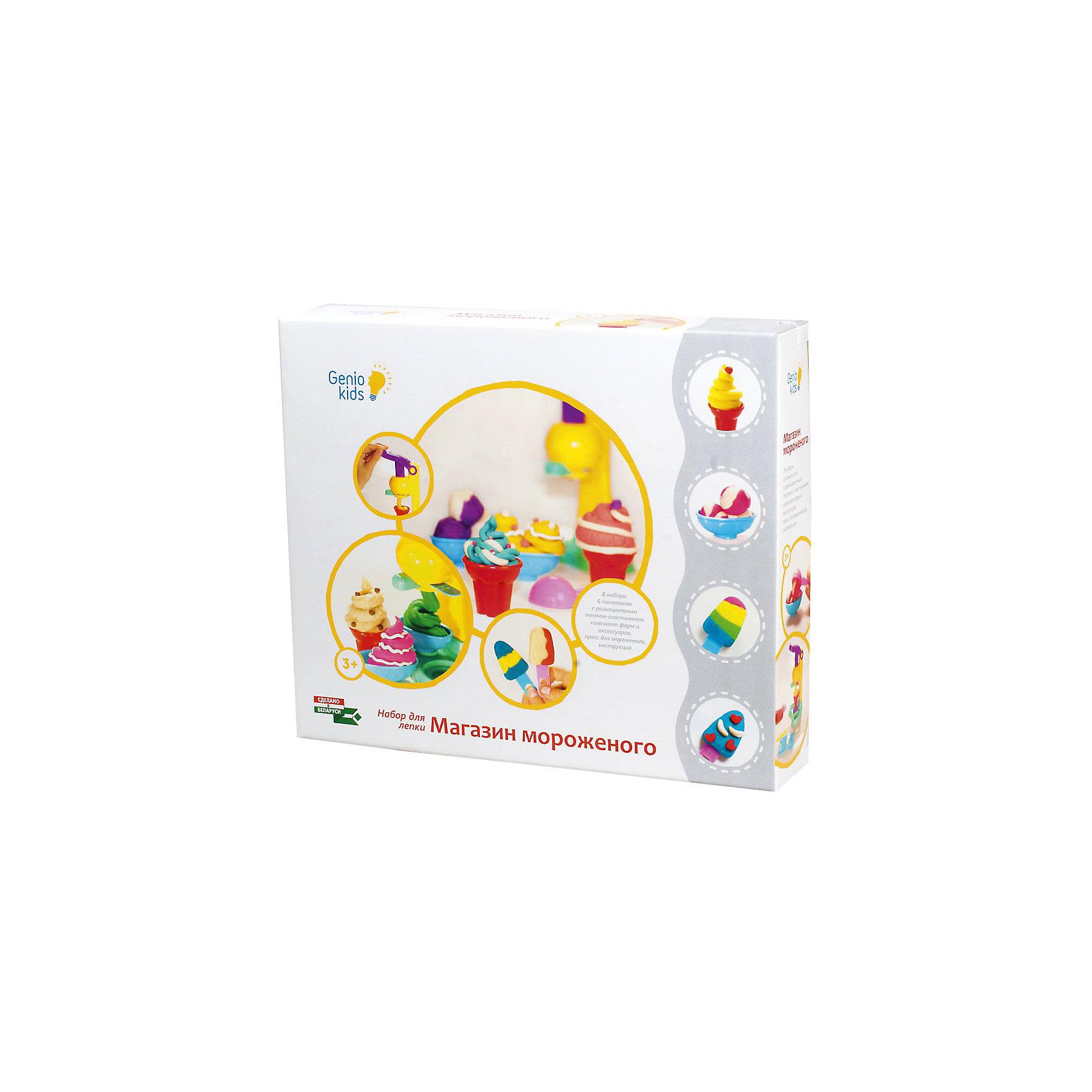 """Genio Kids Набор для детского творчества Магазин мороженого genio kids набор для детского творчества """"шкатулка"""""""