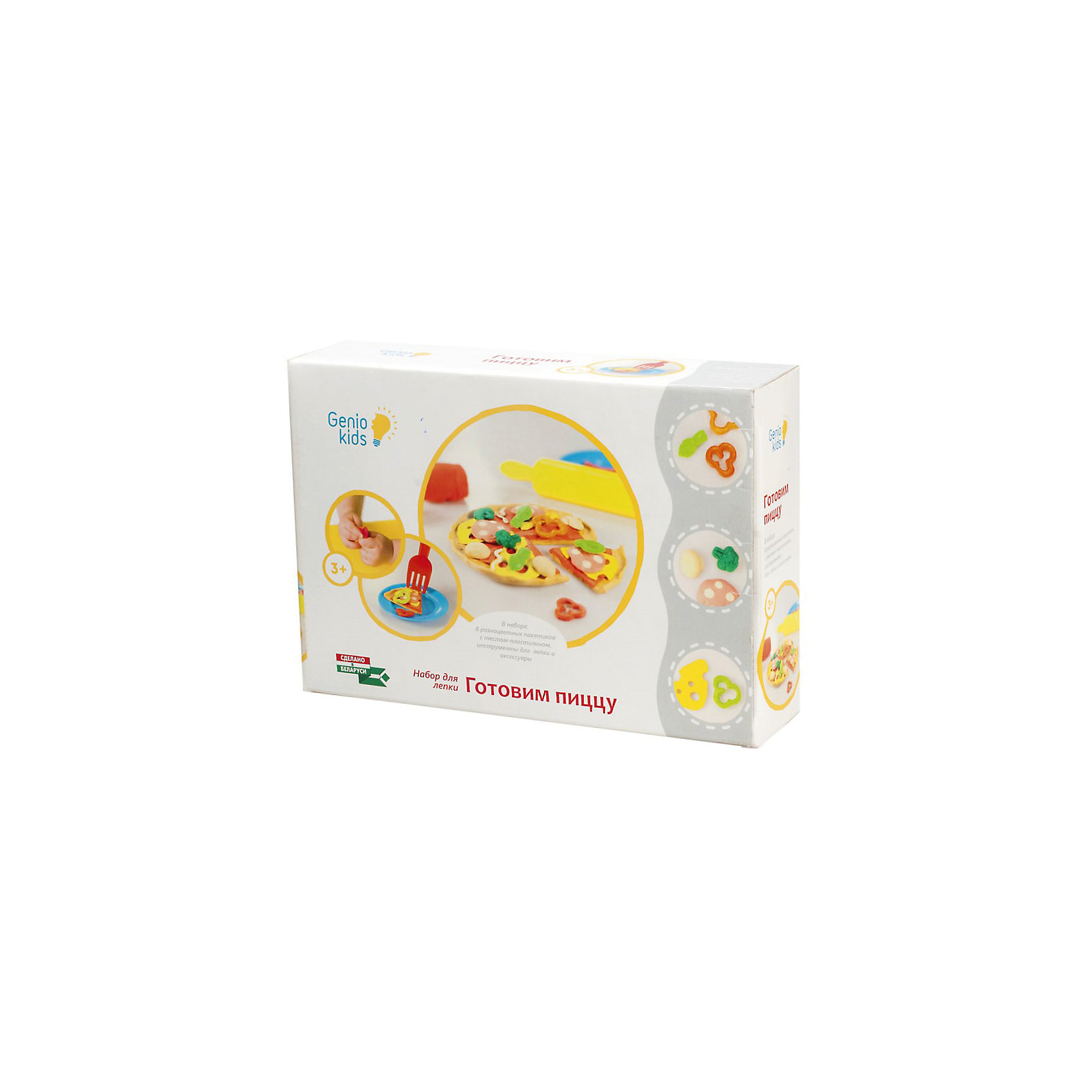 Набор для детского творчества Готовим ПиццуНаборы для лепки<br>При помощи набора теста и формочек ребёнок может создавать пиццу различных форм и видов. В комплекте  2 вилки, 2 блюдца, скалка, стек-ножик оригинальный, блистерная форма. 8 пакетиков с тесто-пластилином по 50 гр. Вес теста 400 гр.<br><br>Ширина мм: 250<br>Глубина мм: 170<br>Высота мм: 60<br>Вес г: 630<br>Возраст от месяцев: 36<br>Возраст до месяцев: 108<br>Пол: Унисекс<br>Возраст: Детский<br>SKU: 5018312