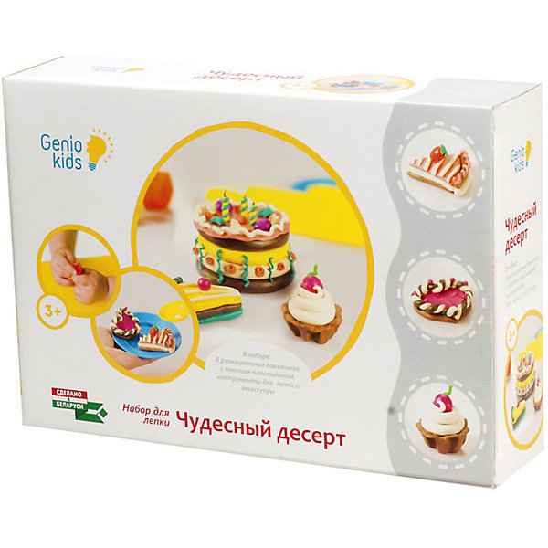 Набор для детского творчества Чудесный десертНаборы для лепки<br>При помощи набора теста и формочек ребёнок может создавать десерты различных форм и видов. В комплекте  2 ложки, 2 блюдца, скалка, стек-ножик оригинальный, блистерная форма. 8 пакетиков с тесто-пластилином по 50 гр. Вес теста 400 гр.<br>Ширина мм: 250; Глубина мм: 170; Высота мм: 60; Вес г: 630; Возраст от месяцев: 36; Возраст до месяцев: 108; Пол: Унисекс; Возраст: Детский; SKU: 5018313;