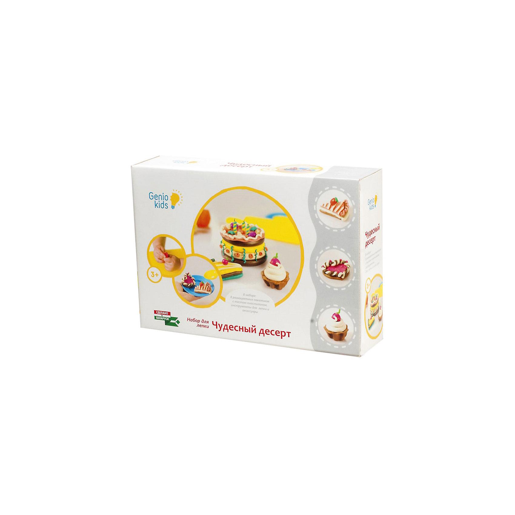 Набор для детского творчества Чудесный десертЛепка<br>При помощи набора теста и формочек ребёнок может создавать десерты различных форм и видов. В комплекте  2 ложки, 2 блюдца, скалка, стек-ножик оригинальный, блистерная форма. 8 пакетиков с тесто-пластилином по 50 гр. Вес теста 400 гр.<br><br>Ширина мм: 250<br>Глубина мм: 170<br>Высота мм: 60<br>Вес г: 630<br>Возраст от месяцев: 36<br>Возраст до месяцев: 108<br>Пол: Унисекс<br>Возраст: Детский<br>SKU: 5018313