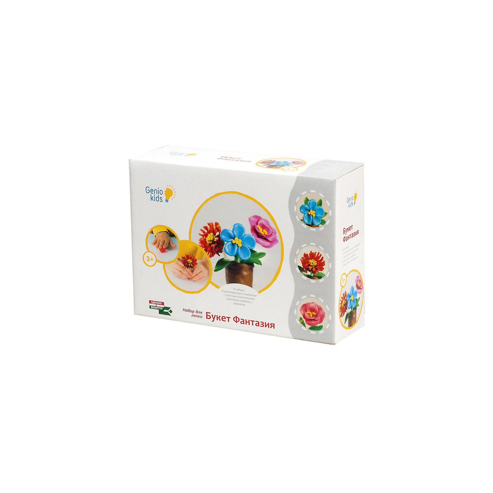 Genio Kids Набор для детского творчества Букет фантазия набор для детского творчества набор веселая кондитерская 1 кг