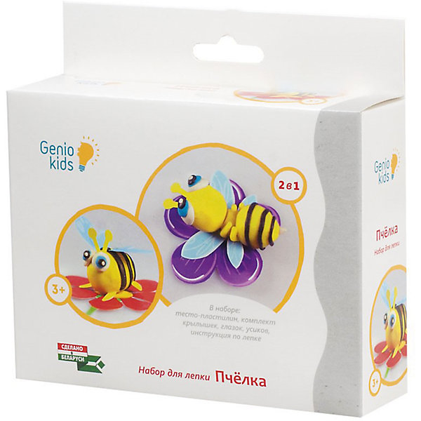 Набор для детского творчества ПчёлкаНаборы для лепки<br>Характеристики товара:<br><br>• упаковка: коробка<br>• комплектация: разноцветное тесто-пластилин, комплект крылышек усиков, глазок на картоне формат А6<br>• материал: пшеничная мука<br>• цветов: 5<br>• вес одного пакета с пластилином: 20 г<br>• возраст: от трех лет<br>• развивающая<br>• страна бренда: Беларусь<br>• страна производства: Беларусь<br><br>Лепка из пластилина - отличный способ занять ребенка. Это не только занимательно, но и очень полезно! С помощью такого набора для творчества ребенок сможет научиться делать фигурку пчелки с помощью инструкции, а дальше - делать более сложные предметы. Тесто-пластилин - это натуральный и безопасный маетриал из пшеничной муки. В комплекте - пластилин пяти расцветок и предметы для создания фигурки.<br>Такое занятие помогает детям развивать многие важные навыки и способности: они тренируют внимание, память, логику, мышление, мелкую моторику, а также усидчивость и аккуратность. Изделие производится из качественных сертифицированных материалов, безопасных даже для самых маленьких.<br><br>Набор для детского творчества Пчёлка от бренда Genio Kids можно купить в нашем интернет-магазине.<br>Ширина мм: 145; Глубина мм: 140; Высота мм: 40; Вес г: 150; Возраст от месяцев: 36; Возраст до месяцев: 108; Пол: Унисекс; Возраст: Детский; SKU: 5018315;
