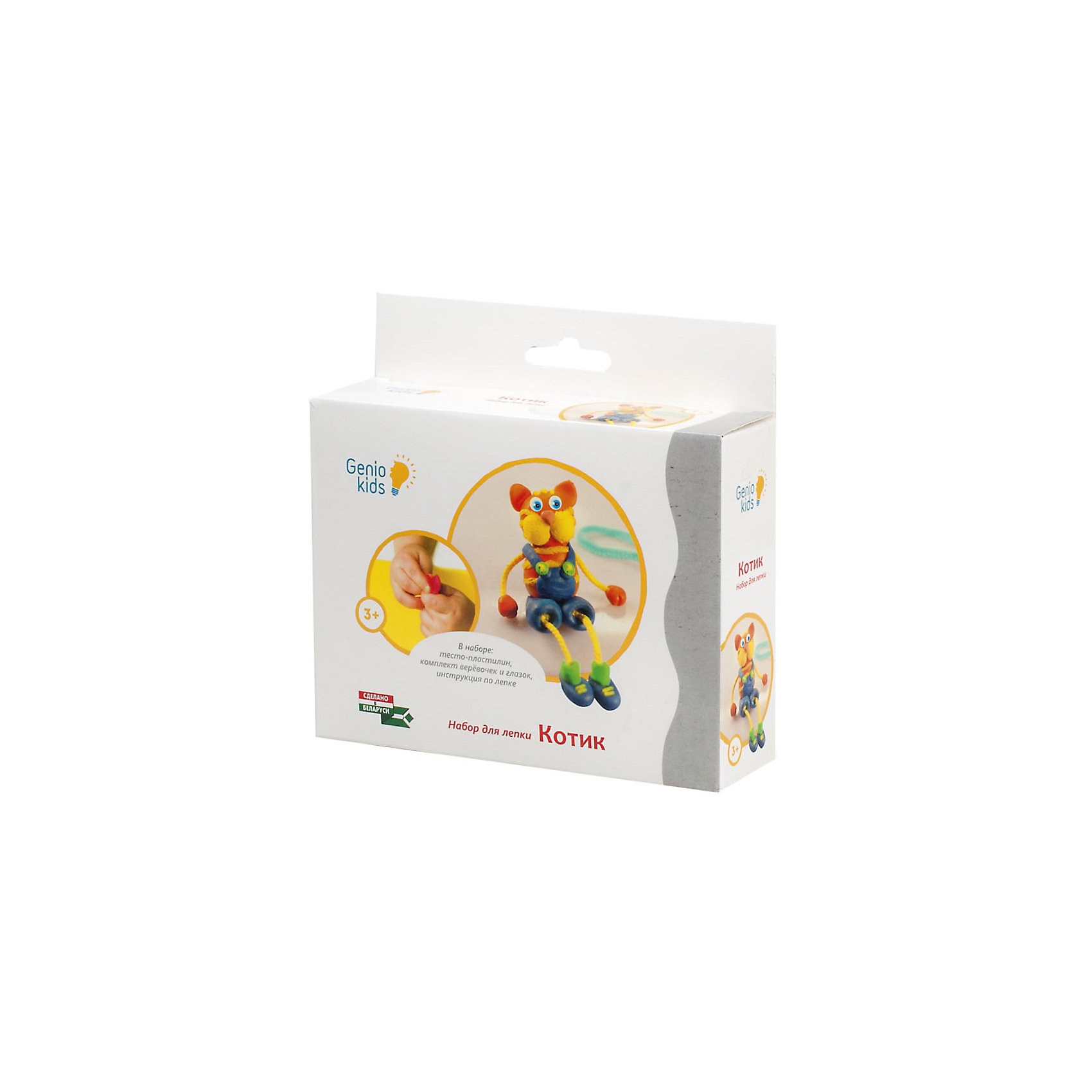"Genio Kids Набор для детского творчества Котик genio kids набор для детского творчества ""шкатулка"""