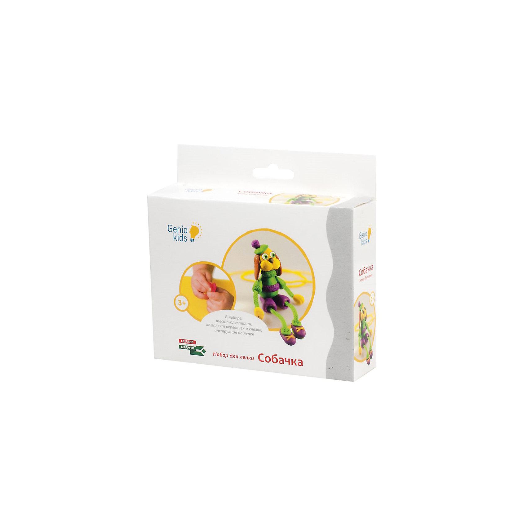 Набор для детского творчества СобачкаЛепка<br>Характеристики товара:<br><br>• упаковка: коробка<br>• комплектация: разноцветное тесто-пластилин, комплект шнурков, для лап, инструкция по лепке<br>• материал: пшеничная мука<br>• цветов: 4<br>• вес одного пакета с пластилином: 20 г<br>• возраст: от трех лет<br>• развивающая<br>• страна бренда: Беларусь<br>• страна производства: Беларусь<br><br>Лепка из пластилина - отличный способ занять ребенка. Это не только занимательно, но и очень полезно! С помощью такого набора для творчества ребенок сможет научиться делать фигурку собачки с помощью инструкции, а дальше - делать более сложные предметы. Тесто-пластилин - это натуральный и безопасный маетриал из пшеничной муки. В комплекте - пластилин разхных расцветок и предметы для создания фигурки.<br>Такое занятие помогает детям развивать многие важные навыки и способности: они тренируют внимание, память, логику, мышление, мелкую моторику, а также усидчивость и аккуратность. Изделие производится из качественных сертифицированных материалов, безопасных даже для самых маленьких.<br><br>Набор для детского творчества Собачка от бренда Genio Kids можно купить в нашем интернет-магазине.<br><br>Ширина мм: 145<br>Глубина мм: 140<br>Высота мм: 40<br>Вес г: 150<br>Возраст от месяцев: 36<br>Возраст до месяцев: 108<br>Пол: Унисекс<br>Возраст: Детский<br>SKU: 5018318