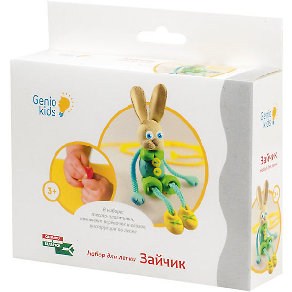 Набор для детского творчества ЗайчикНаборы для лепки<br>Характеристики товара:<br><br>• упаковка: коробка<br>• комплектация: разноцветное тесто-пластилин, комплект шнурков для лап, инструкция по лепке<br>• материал: пшеничная мука<br>• цветов: 4<br>• вес одного пакета с пластилином: 20 г<br>• возраст: от трех лет<br>• развивающая<br>• страна бренда: Беларусь<br>• страна производства: Беларусь<br><br>Лепка из пластилина - отличный способ занять ребенка. Это не только занимательно, но и очень полезно! С помощью такого набора для творчества ребенок сможет научиться делать фигурку зайца с помощью инструкции, а дальше - делать более сложные предметы. Тесто-пластилин - это натуральный и безопасный маетриал из пшеничной муки. В комплекте - пластилин разхных расцветок и предметы для создания фигурки.<br>Такое занятие помогает детям развивать многие важные навыки и способности: они тренируют внимание, память, логику, мышление, мелкую моторику, а также усидчивость и аккуратность. Изделие производится из качественных сертифицированных материалов, безопасных даже для самых маленьких.<br><br>Набор для детского творчества Зайчик от бренда Genio Kids можно купить в нашем интернет-магазине.<br><br>Ширина мм: 145<br>Глубина мм: 140<br>Высота мм: 40<br>Вес г: 150<br>Возраст от месяцев: 36<br>Возраст до месяцев: 108<br>Пол: Унисекс<br>Возраст: Детский<br>SKU: 5018319