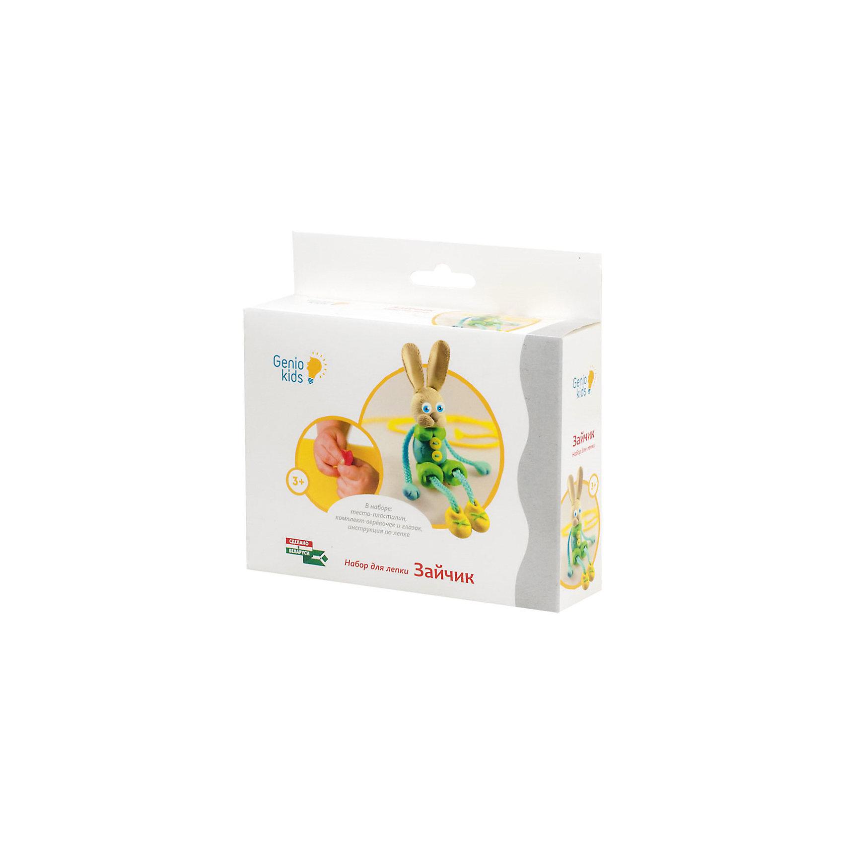 Набор для детского творчества ЗайчикЛепка<br>Характеристики товара:<br><br>• упаковка: коробка<br>• комплектация: разноцветное тесто-пластилин, комплект шнурков для лап, инструкция по лепке<br>• материал: пшеничная мука<br>• цветов: 4<br>• вес одного пакета с пластилином: 20 г<br>• возраст: от трех лет<br>• развивающая<br>• страна бренда: Беларусь<br>• страна производства: Беларусь<br><br>Лепка из пластилина - отличный способ занять ребенка. Это не только занимательно, но и очень полезно! С помощью такого набора для творчества ребенок сможет научиться делать фигурку зайца с помощью инструкции, а дальше - делать более сложные предметы. Тесто-пластилин - это натуральный и безопасный маетриал из пшеничной муки. В комплекте - пластилин разхных расцветок и предметы для создания фигурки.<br>Такое занятие помогает детям развивать многие важные навыки и способности: они тренируют внимание, память, логику, мышление, мелкую моторику, а также усидчивость и аккуратность. Изделие производится из качественных сертифицированных материалов, безопасных даже для самых маленьких.<br><br>Набор для детского творчества Зайчик от бренда Genio Kids можно купить в нашем интернет-магазине.<br><br>Ширина мм: 145<br>Глубина мм: 140<br>Высота мм: 40<br>Вес г: 150<br>Возраст от месяцев: 36<br>Возраст до месяцев: 108<br>Пол: Унисекс<br>Возраст: Детский<br>SKU: 5018319