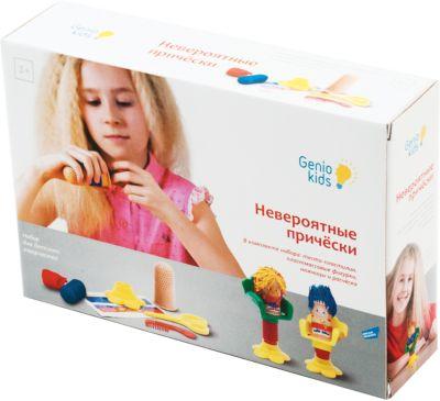 Genio Kids Набор для детской лепки Невероятные прически
