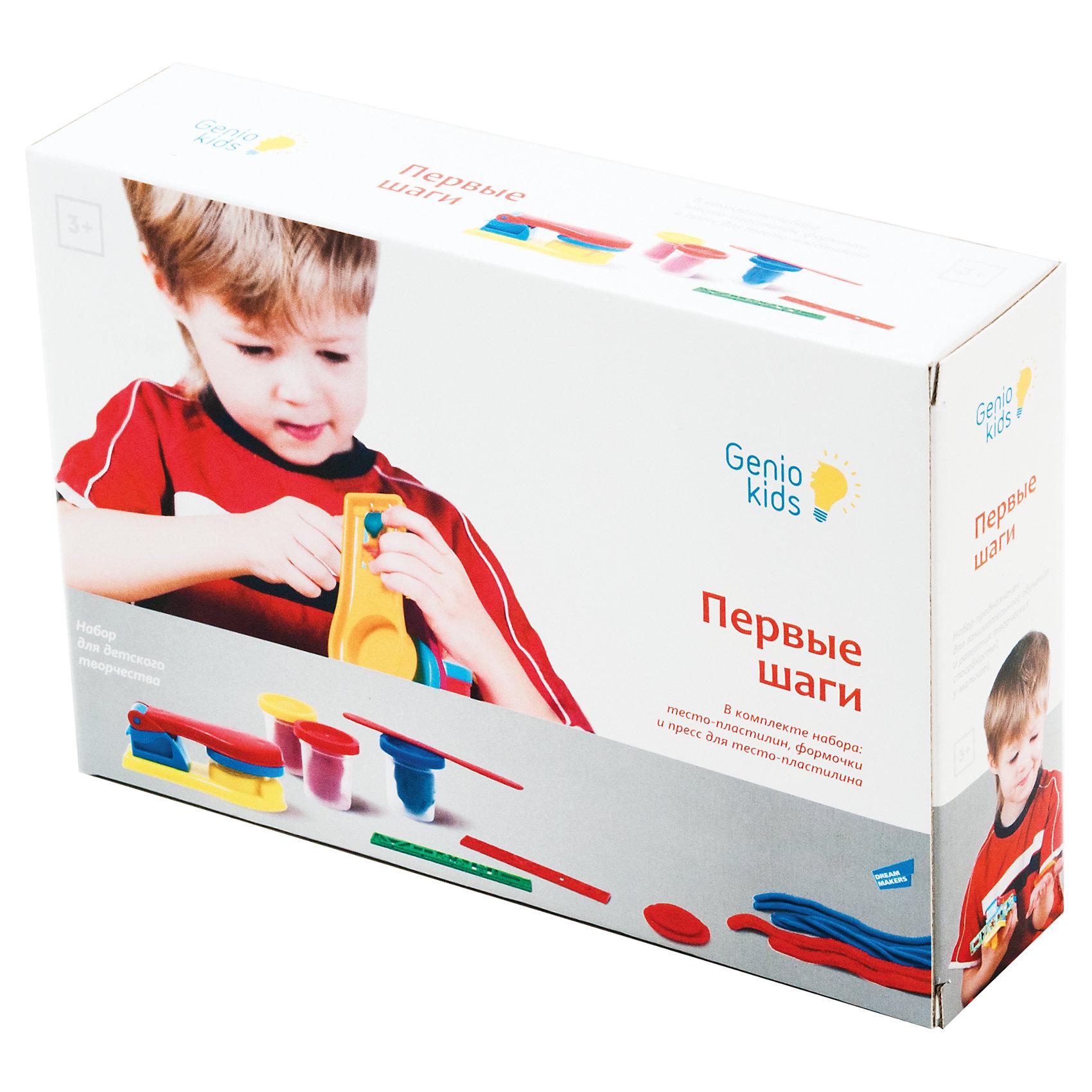 "Genio Kids Набор для детской лепки Первые шаги genio kids набор для детского творчества ""шкатулка"""