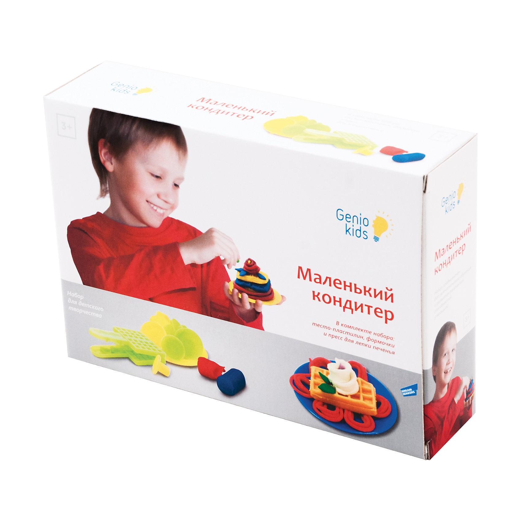 "Genio Kids Набор для детской лепки Маленький кондитер genio kids набор для детского творчества ""шкатулка"""