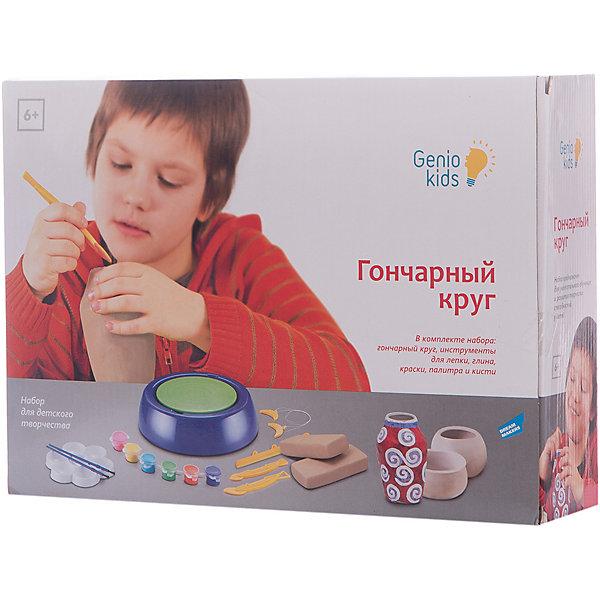 Набор для детского творчества Гончарный кругНаборы полимерной глины<br>Гончарный круг – это приспособление  для обучения и создания изделий ручной работы. С его помощью дети могут создавать изделия своими руками. Это развивает их творческие способности и координацию. Комплектность набора: гончарный круг, гончарная тарелка, держатель инструментов для украшения и резьбы, акриловые краски (6 цветов), инструмент для резьбы, шнур для резки с ручками, кисточки, палитра, глина (всего 800 г).<br>Ширина мм: 330; Глубина мм: 80; Высота мм: 240; Вес г: 1400; Возраст от месяцев: 36; Возраст до месяцев: 108; Пол: Унисекс; Возраст: Детский; SKU: 5018327;
