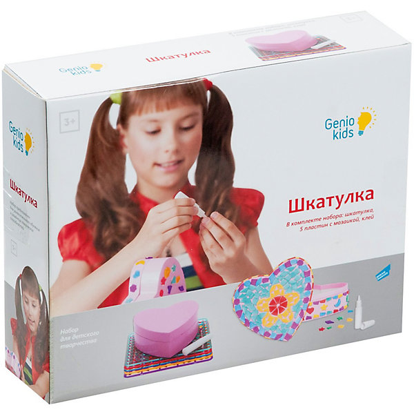"""Набор для детского творчества """"Шкатулка""""Мозаика детская<br>Набор для детского творчества «Шкатулка» – это мозаика, элементы которой необходимо приклеивать к картонной коробочке с помощью клея. Набор стикеровой мозаики направлен на развитие различных навыков: мелкой моторики, внимательности, аккуратности, усидчивости, творческого мышления. Для детей младшего возраста – закрепление цветов и их оттенков, изучение  геометрических форм. Комплектность набора: 1 картонная коробочка розового цвета в форме сердца, 5 пластин с пластиковыми элементами мозаики (оранжевого, зеленого, синего, фиолетового и розового цветов), 1 тюбик с клеем, инструкция.<br>Ширина мм: 210; Глубина мм: 70; Высота мм: 260; Вес г: 319; Возраст от месяцев: 36; Возраст до месяцев: 108; Пол: Женский; Возраст: Детский; SKU: 5018330;"""
