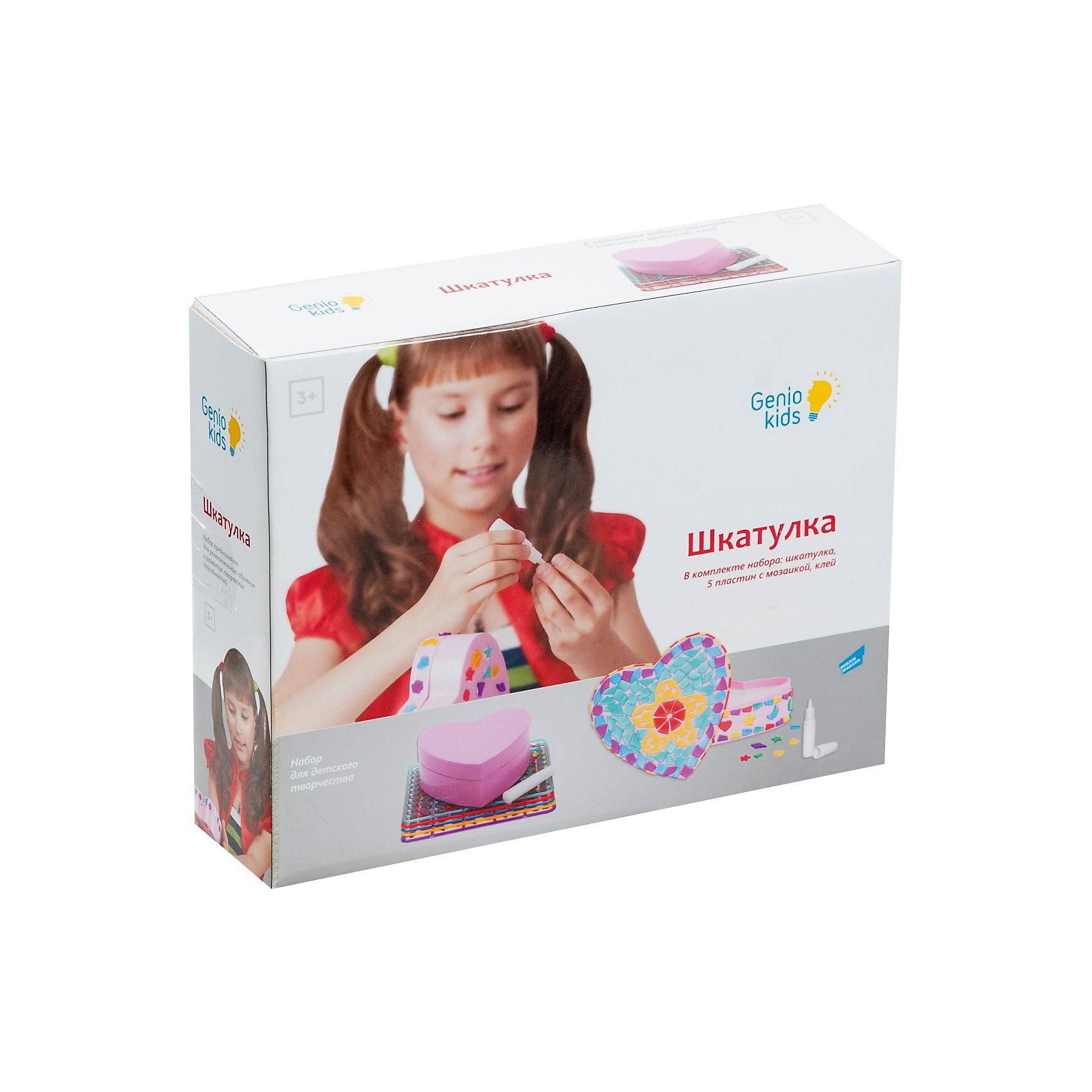 """Набор для детского творчества """"Шкатулка""""Мозаика детская<br>Набор для детского творчества «Шкатулка» – это мозаика, элементы которой необходимо приклеивать к картонной коробочке с помощью клея. Набор стикеровой мозаики направлен на развитие различных навыков: мелкой моторики, внимательности, аккуратности, усидчивости, творческого мышления. Для детей младшего возраста – закрепление цветов и их оттенков, изучение  геометрических форм. Комплектность набора: 1 картонная коробочка розового цвета в форме сердца, 5 пластин с пластиковыми элементами мозаики (оранжевого, зеленого, синего, фиолетового и розового цветов), 1 тюбик с клеем, инструкция.<br><br>Ширина мм: 210<br>Глубина мм: 70<br>Высота мм: 260<br>Вес г: 319<br>Возраст от месяцев: 36<br>Возраст до месяцев: 108<br>Пол: Женский<br>Возраст: Детский<br>SKU: 5018330"""