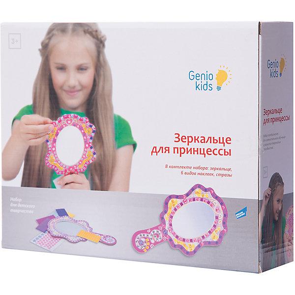 """Набор для детского творчества """"Зеркальце для принцессы""""Мозаика детская<br>«Зеркальце для принцессы» – это мозаика, самоклеющиеся элементы которой необходимо приклеивать к картонной основе-зеркалу в соответствии с номерами. В результате работы с данным набором девочка создаст зеркальце, элементы которого будут красиво переливаться на солнце. Набор мозаики по номерам направлен на развитие мелкой моторики, внимательности, аккуратности, усидчивости, творческого мышления. Для детей младшего возраста –закрепление цветов и их оттенков, соотнесение цифры и цвета, геометрических форм. Комплектность набора: 1 картонный муляж зеркала, 6 пластин с цветными самоклеющимися наклейками 6-ти цветов (3000 штук), 2 пластины с самоклеющимися стразами 2-ух цветов (50 штук), инструкция.<br><br>Ширина мм: 210<br>Глубина мм: 70<br>Высота мм: 260<br>Вес г: 319<br>Возраст от месяцев: 36<br>Возраст до месяцев: 108<br>Пол: Женский<br>Возраст: Детский<br>SKU: 5018332"""