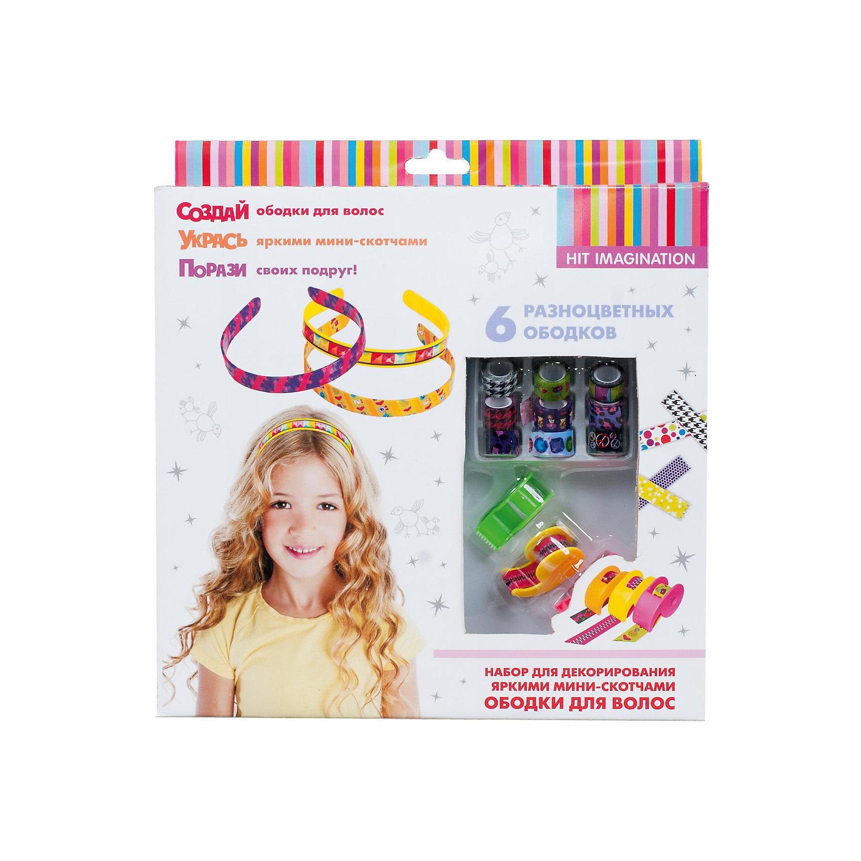 Genio Kids Набор для детского творчества Ободки для волос набор для детского творчества набор веселая кондитерская 1 кг