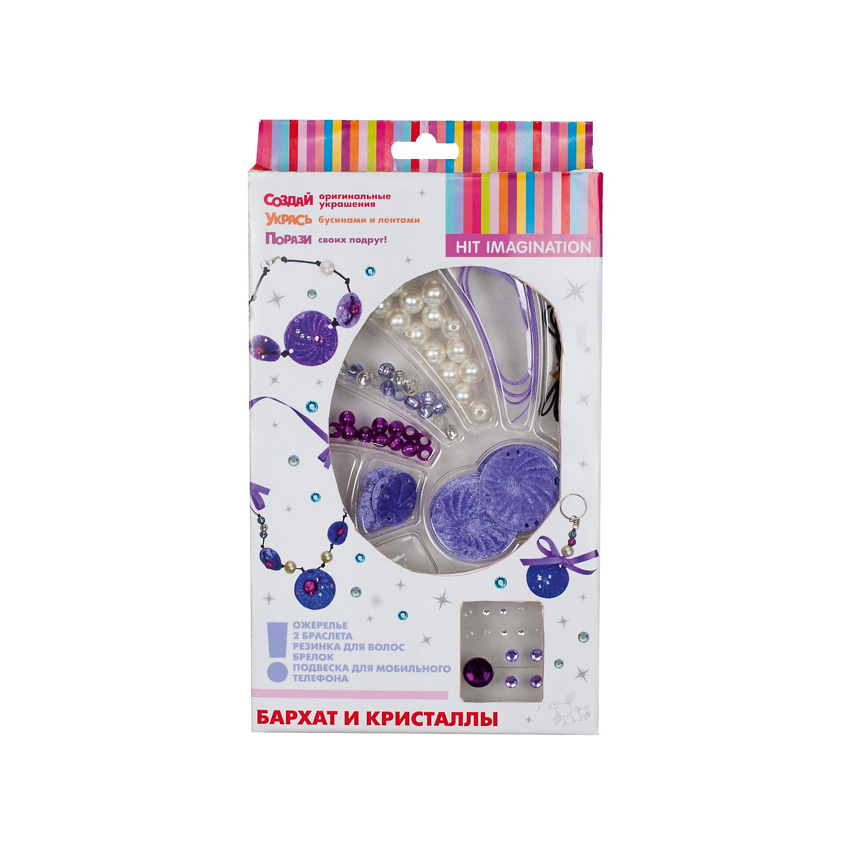 Набор для детского творчества Бархат и кристаллыРукоделие<br>Характеристики товара:<br><br>• упаковка: коробка<br>• комплектация: застежки, бусины, текстильные декоративные элементы, стразы, резинка, лента, нитка, инструкция по эксплуатации<br>• материал: текстиль, пластик<br>• возраст: от трех лет<br>• развивающая<br>• страна бренда: Беларусь<br>• страна производства: Беларусь<br><br>Творчество - отличный способ занять ребенка. Это не только занимательно, но и очень полезно! С помощью такого набора для творчества ребенок сможет сам создать различные украшения из элементов, входящих в комплект - это несложно! Готовое изделие может стать подарком от ребенка на праздник для близких и родственников!<br>Такое занятие помогает детям развивать многие важные навыки и способности: они тренируют внимание, память, логику, мышление, мелкую моторику, а также усидчивость и аккуратность. Изделие производится из качественных сертифицированных материалов, безопасных даже для самых маленьких.<br><br>Набор для детского творчества Бархат и кристаллы от бренда Genio Kids можно купить в нашем интернет-магазине.<br><br>Ширина мм: 280<br>Глубина мм: 30<br>Высота мм: 160<br>Вес г: 75<br>Возраст от месяцев: 36<br>Возраст до месяцев: 108<br>Пол: Женский<br>Возраст: Детский<br>SKU: 5018344