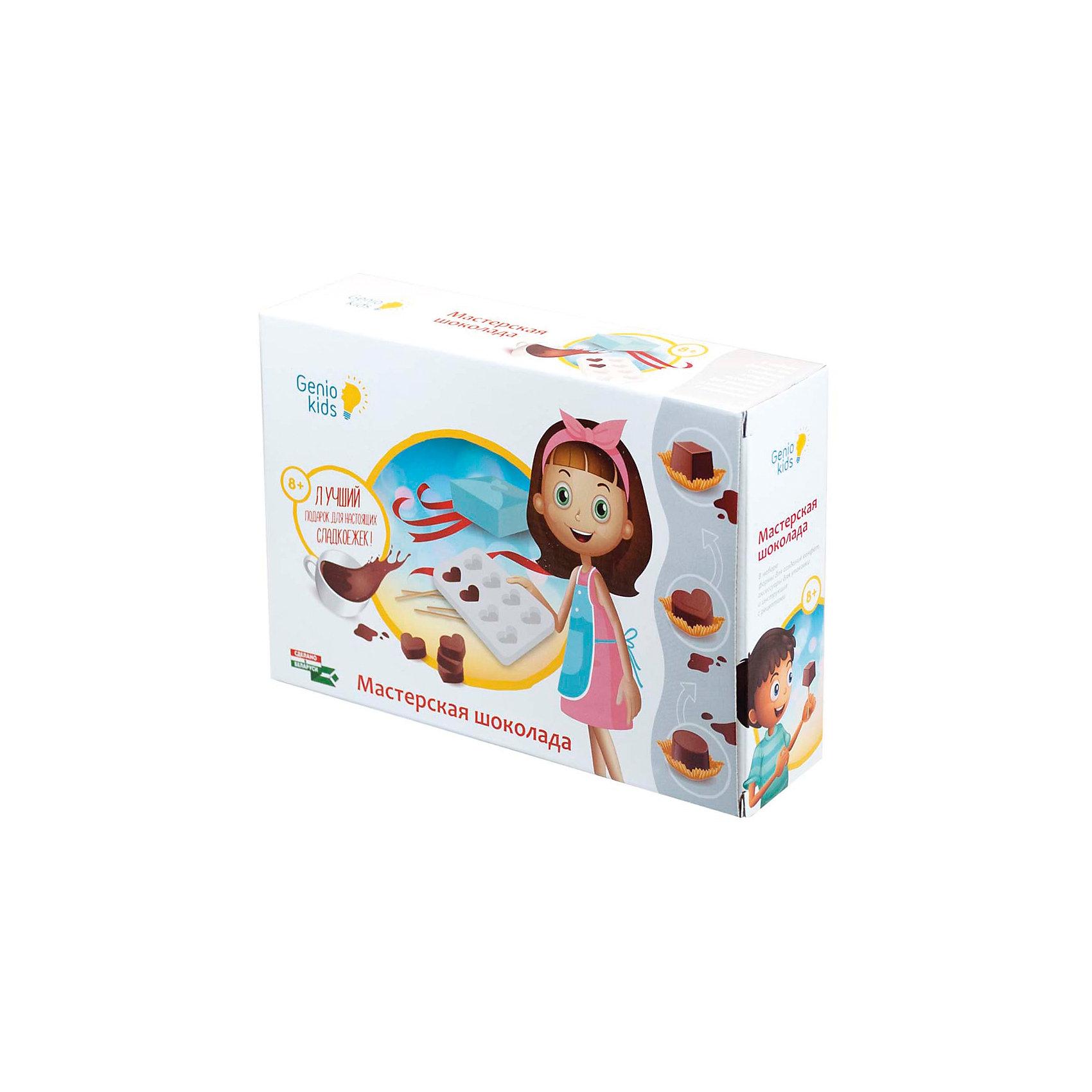 Набор для детского творчества Мастерская шоколадаКулинарные наборы<br>Набор для создания шоколадных конфет; в набор входят формочки для отливки конфет и декоративные аксессуары для упаковки: формы для фигурного шоколада - 2 шт, форма для шоколада на палочке - 1 шт, деревянные палочки - 10 шт, бумажные формы - 12 шт, заготовки для упаковок - 3 шт, упаковочные пакетики - 5 шт, ленточки - 5 шт, инструкция с рецептами - 1 шт.<br><br>Ширина мм: 240<br>Глубина мм: 170<br>Высота мм: 62<br>Вес г: 160<br>Возраст от месяцев: 36<br>Возраст до месяцев: 108<br>Пол: Унисекс<br>Возраст: Детский<br>SKU: 5018346