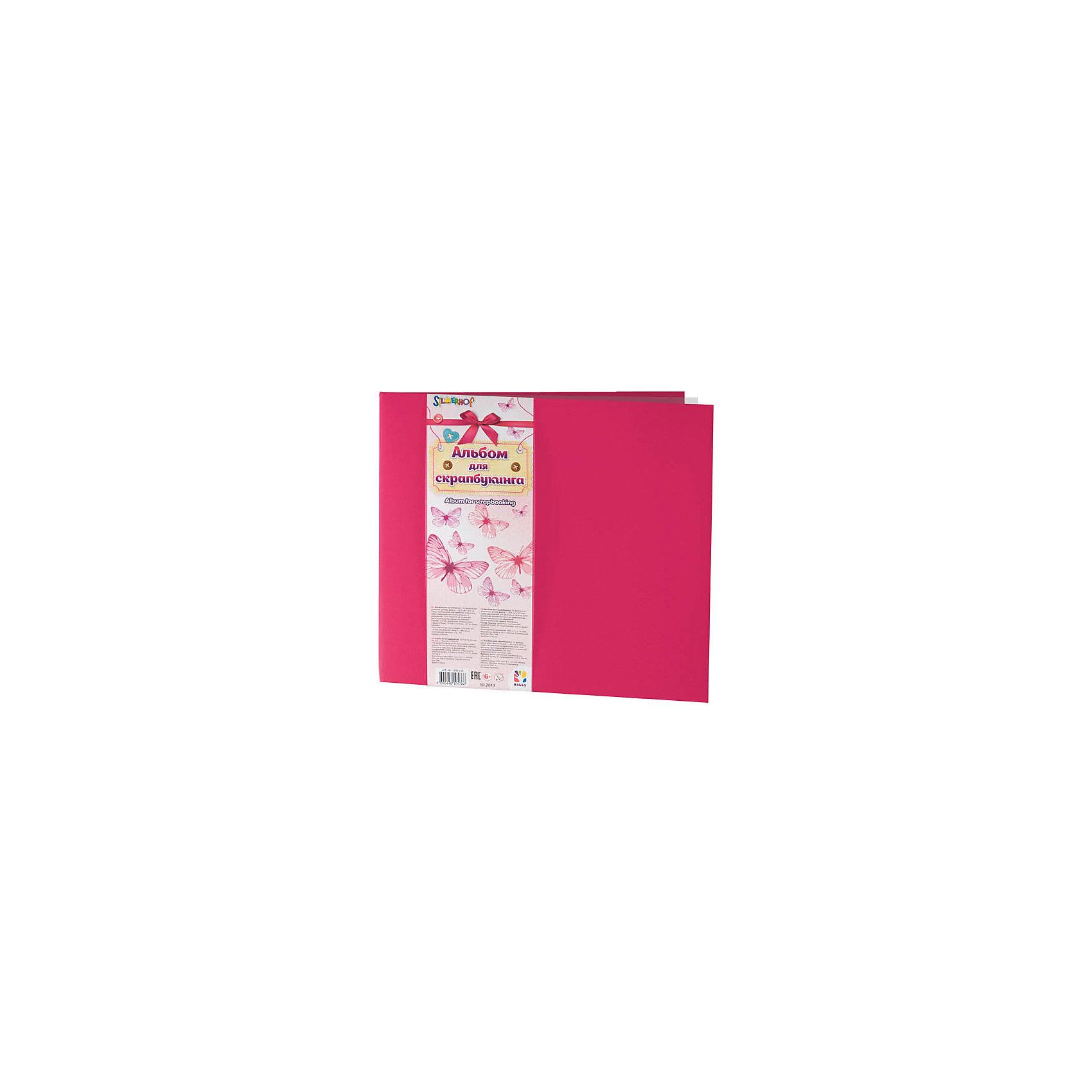 Silwerhof Альбом для скрапбукинга HOBBY, 10 файлов 305х305мм, цвет розовый