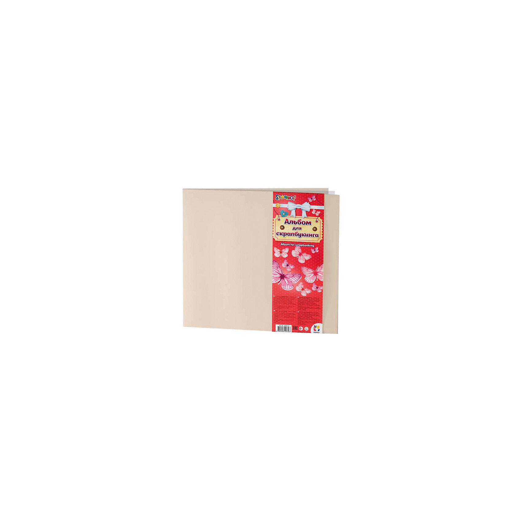 Silwerhof Альбом для скрапбукинга HOBBY, 10 файлов 305х305мм, цвет бежевый