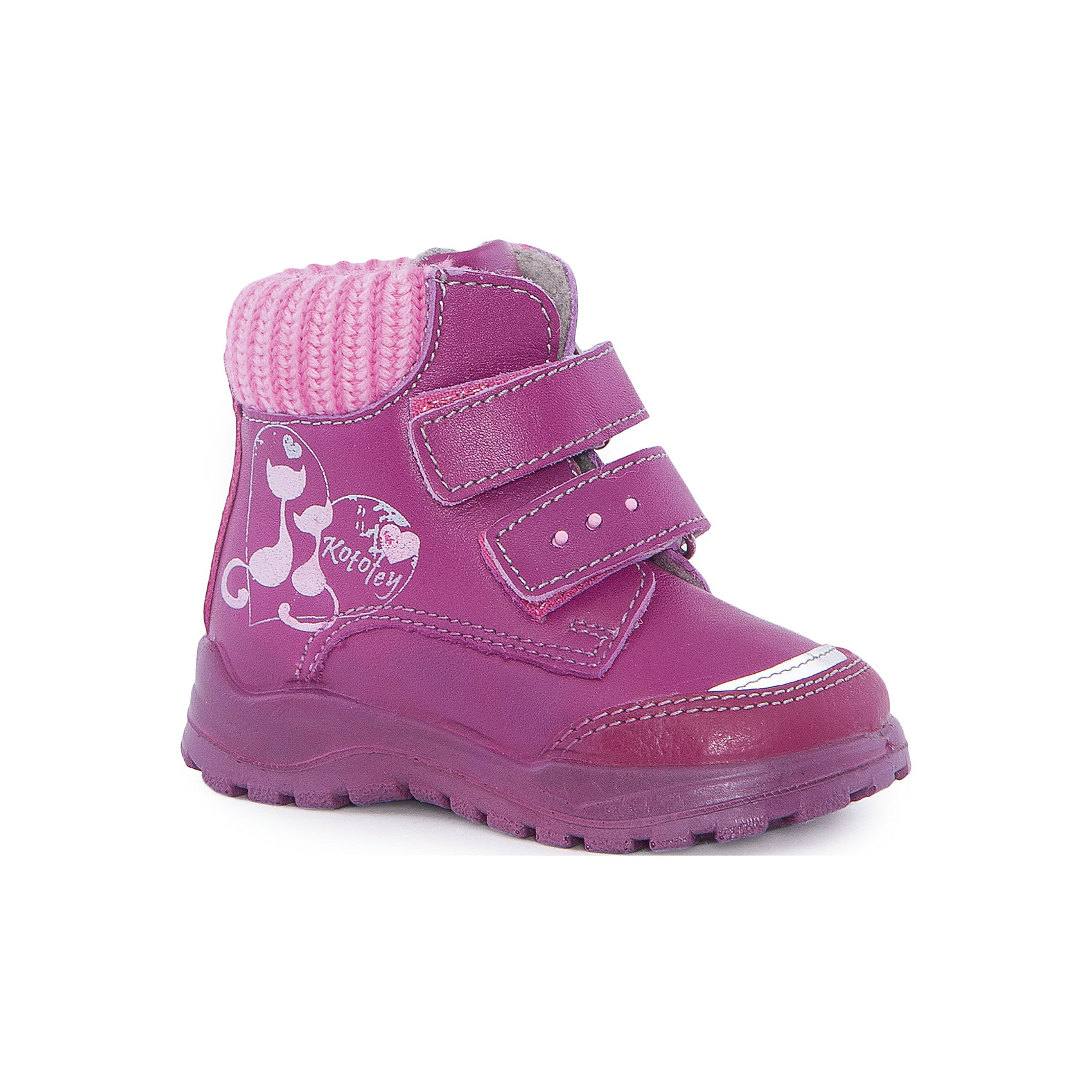 Ботинки для девочки КотофейБотинки для девочки Котофей.<br><br>Характеристики:<br><br>- Внешний материал: натуральная кожа<br>- Внутренний материал: байка<br>- Стелька: войлок<br>- Подошва: полиуретан<br>- Тип застежки: липучки<br>- Вид крепления обуви: литьевой<br>- Температурный редим до -10С<br>- Цвет: фуксия<br>- Сезон: весна, осень<br>- Пол: для девочек<br><br>Удобные ботинки для девочки торговой марки Котофей – отличный выбор для межсезонья. Верх модели выполнен из дышащей натуральной кожи, которая обладает гидрофобными свойствами. Носочная часть, задник и берец дополнительно усилены кожаной накладкой, повышающей износостойкость. Подкладка – утеплённая, из полушерстяной байки. Дополнительную защиту от прохлады придаёт войлочная стелька, которую можно вытащить для просушки, воспользовавшись специальной петлёй. Подошва литьевого метода крепления легкая и гибкая, имеет анатомическую форму следа, повторяя изгибы свода стопы. Благодаря этому ножки будут чувствовать себя комфортно весь день! Два ремня с липучками позволяют не только быстро обувать и снимать обувь, но и обеспечивают плотное прилегание обуви к стопе. Мягкий трикотажный манжет создает комфорт при ходьбе и предотвращает натирание ножки ребенка. Дизайн соответствует как европейским тенденциям, так и учитывает положительный опыт отечественного производства, что придаёт этой модели эффектный внешний вид. Детская обувь «Котофей» качественна, красива, добротна, комфортна и долговечна. Она производится на Егорьевской обувной фабрике. Жесткий контроль производства и постоянное совершенствование технологий при многолетнем опыте позволяют считать компанию одним из лидеров среди отечественных производителей детской обуви.<br><br>Ботинки для девочки Котофей можно купить в нашем интернет-магазине.<br><br>Ширина мм: 262<br>Глубина мм: 176<br>Высота мм: 97<br>Вес г: 427<br>Цвет: розовый<br>Возраст от месяцев: 12<br>Возраст до месяцев: 15<br>Пол: Женский<br>Возраст: Детский<br>Размер: 21,24,23,22<br>SKU: 5023919