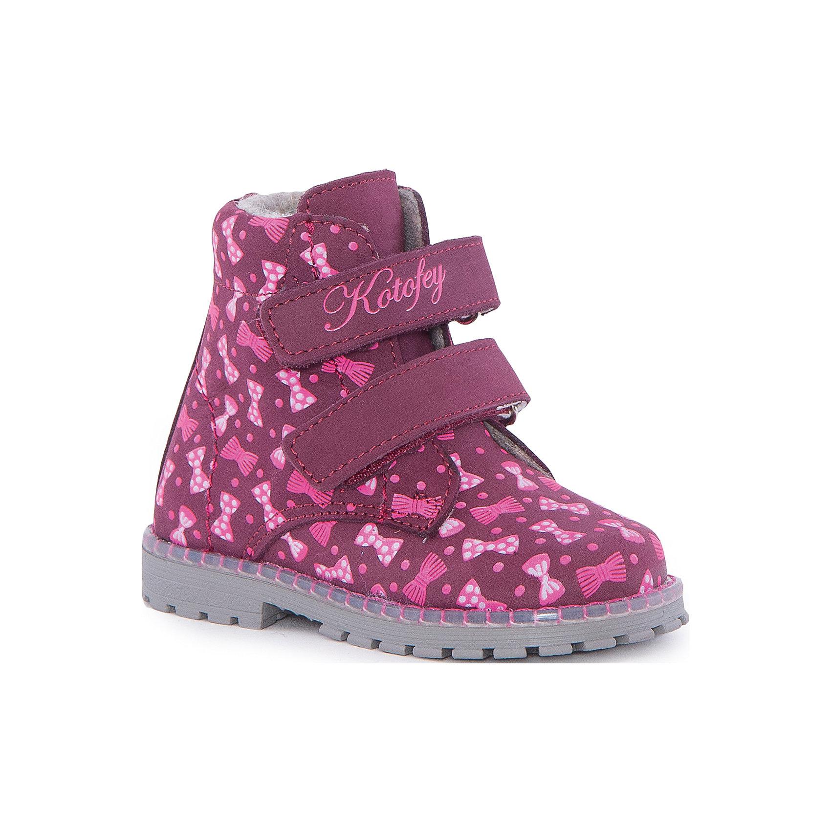Ботинки для девочки КотофейБотинки для девочки Котофей.<br><br>Характеристики:<br><br>- Внешний материал: натуральная кожа<br>- Внутренний материал: байка<br>- Стелька: войлок<br>- Подошва: ТЭП<br>- Тип застежки: липучки<br>- Вид крепления обуви: клеевой<br>- Температурный режим до -10С<br>- Цвет: бордовый<br>- Сезон: весна, осень<br>- Пол: для девочек<br><br>Ботинки для девочки бордового цвета торговой марки Котофей - идеальная обувь для межсезонья. Верх модели выполнен полностью из дышащей натуральной кожи, которая обладает гидрофобными свойствами. Подкладка – утеплённая, из полушерстяной байки. Дополнительную защиту от прохлады придаёт войлочная стелька, которую можно вытащить для просушки, воспользовавшись специальной петлёй. Сверху модели имеется мягкий манжет, обеспечивающий удобство при ходьбе и предотвращающий натирание ноги. Гибкая, широкая, клеевая подошва с рельефным протектором обеспечит превосходное сцепление с поверхностью. Она выполнена из термоэластопласта (ТЭП) – пластичного материала, отлично амортизирующего при шаге и не теряющего своих свойств при понижении температур. На ноге модель фиксируется с помощью двух ремешков с липучками, что придаёт ей максимальную раскрываемость (особенно для ножек с высоким подъёмом). Дизайн соответствует как европейским тенденциям, так и учитывает положительный опыт отечественного производства, что придаёт этой модели эффектный внешний вид. Детская обувь «Котофей» качественна, красива, добротна, комфортна и долговечна. Она производится на Егорьевской обувной фабрике. Жесткий контроль производства и постоянное совершенствование технологий при многолетнем опыте позволяют считать компанию одним из лидеров среди отечественных производителей детской обуви.<br><br>Ботинки для девочки Котофей можно купить в нашем интернет-магазине.<br><br>Ширина мм: 262<br>Глубина мм: 176<br>Высота мм: 97<br>Вес г: 427<br>Цвет: бордовый<br>Возраст от месяцев: 12<br>Возраст до месяцев: 15<br>Пол: Женский<br>Возраст: Детский<br>Размер: 21,22