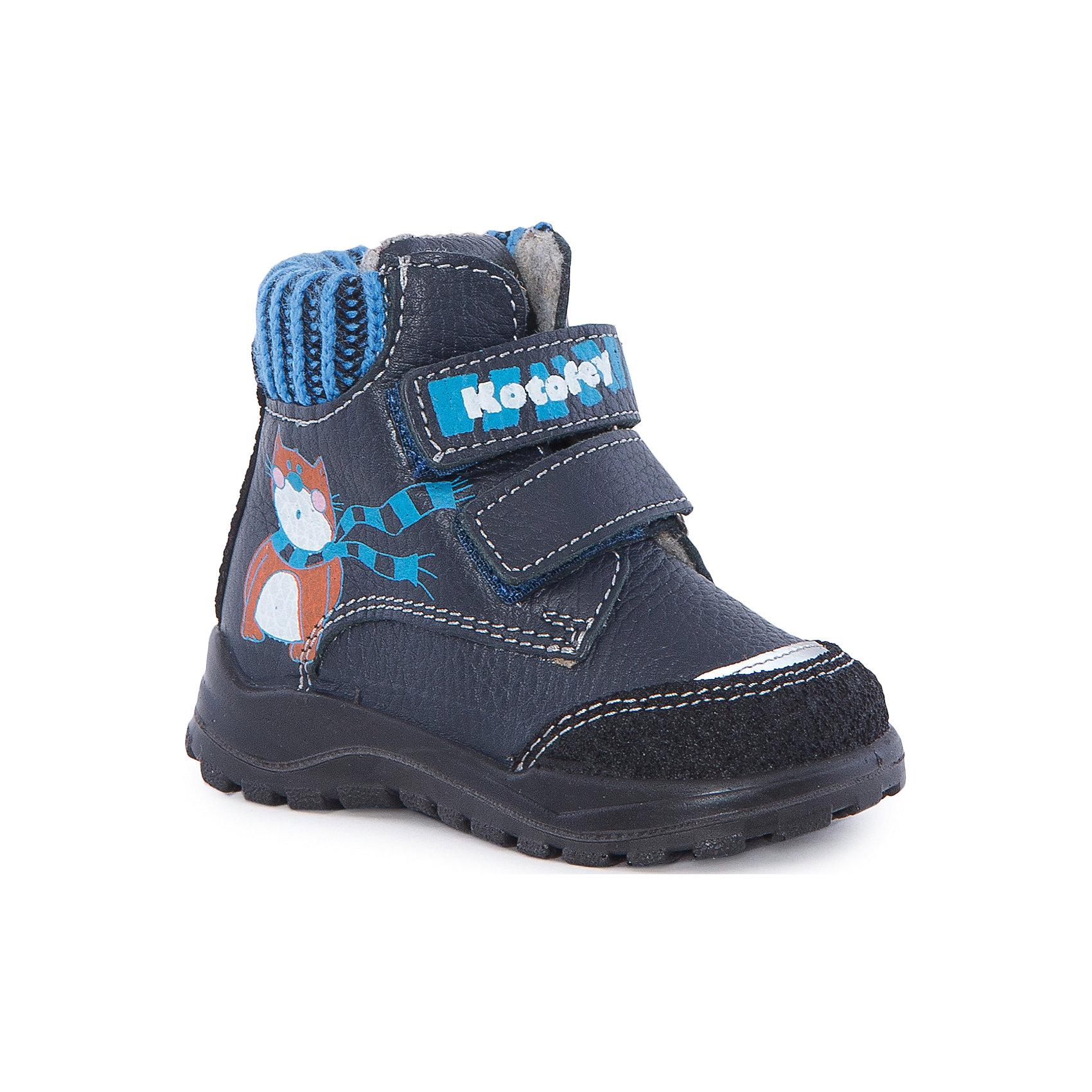 Ботинки для мальчика КотофейОбувь для малышей<br>Ботинки для мальчика Котофей.<br><br>Характеристики:<br><br>- Внешний материал: натуральная кожа<br>- Внутренний материал: байка<br>- Стелька: войлок<br>- Подошва: полиуретан<br>- Тип застежки: липучки<br>- Вид крепления обуви: литьевой<br>- Температурный режим до -10С<br>- Цвет: синий<br>- Сезон: весна, осень<br>- Пол: для мальчиков<br><br>Ботинки для мальчика торговой марки Котофей - отличный выбор для межсезонья. Верх модели выполнен полностью из дышащей натуральной гладкой кожи с гидрофобными свойствами. Подкладка – утеплённая, из полушерстяной байки. Дополнительную защиту от прохлады даёт войлочная стелька, которую можно вытащить для просушки, воспользовавшись специальной петлёй. Сверху модели имеется мягкий трикотажный манжет, обеспечивающий удобство при ходьбе и предотвращающий натирание ноги. Подошва литьевого метода крепления легкая и гибкая, имеет анатомическую форму следа, повторяя изгибы свода стопы. Благодаря этому ножки будут чувствовать себя комфортно весь день! Два ремня с липучкой позволяют не только быстро обувать и снимать обувь, но и обеспечивают плотное прилегание обуви к стопе. Дизайн соответствует и европейским, и отечественным тенденциям моды. Детская обувь «Котофей» качественна, красива, добротна, комфортна и долговечна. Она производится на Егорьевской обувной фабрике. Жесткий контроль производства и постоянное совершенствование технологий при многолетнем опыте позволяют считать компанию одним из лидеров среди отечественных производителей детской обуви.<br><br>Ботинки для мальчика Котофей можно купить в нашем интернет-магазине.<br><br>Ширина мм: 262<br>Глубина мм: 176<br>Высота мм: 97<br>Вес г: 427<br>Цвет: синий<br>Возраст от месяцев: 18<br>Возраст до месяцев: 21<br>Пол: Мужской<br>Возраст: Детский<br>Размер: 23,24,20,21,22<br>SKU: 5023929