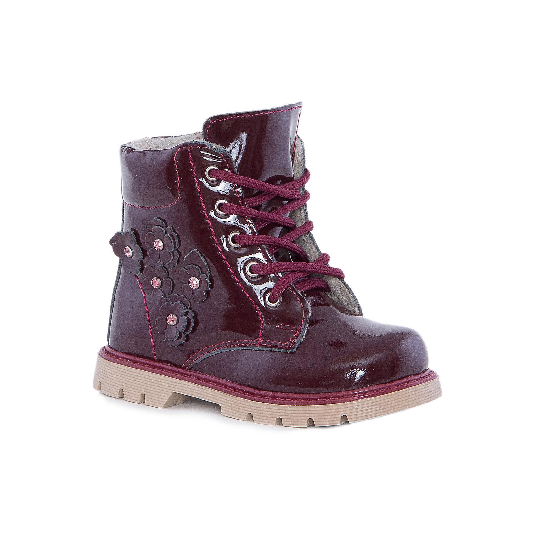 Ботинки для девочки КотофейБотинки для девочки Котофей.<br><br>Характеристики:<br><br>- Внешний материал: натуральная кожа<br>- Внутренний материал: байка<br>- Стелька: байка<br>- Подошва: ТЭП<br>- Тип застежки: молния, шнуровка<br>- Вид крепления обуви: клеевой<br>- Температурный режим до -10С<br>- Цвет: бордовый<br>- Сезон: весна, осень<br>- Пол: для девочек<br><br>Ботинки для девочки торговой марки Котофей - идеальная обувь для межсезонья. Верх модели выполнен из лаковой натуральной кожи с гидрофобными свойствами, подкладка – из утеплённой, полушерстяной байки. Мягкий манжет создает комфорт при ходьбе и предотвращает натирание ножки ребенка. Удобная застежка-молния позволяет легко обувать и снимать ботинки, а функциональная шнуровка обеспечит идеальную фиксацию обуви на стопе. Прочная подошва с небольшим каблуком не позволит проникнуть холоду внутрь обуви. Модель украшена нежными цветами со стразами. Детская обувь «Котофей» качественна, красива, добротна, комфортна и долговечна. Она производится на Егорьевской обувной фабрике. Жесткий контроль производства и постоянное совершенствование технологий при многолетнем опыте позволяют считать компанию одним из лидеров среди отечественных производителей детской обуви.<br><br>Ботинки для девочки Котофей можно купить в нашем интернет-магазине.<br><br>Ширина мм: 262<br>Глубина мм: 176<br>Высота мм: 97<br>Вес г: 427<br>Цвет: бордовый<br>Возраст от месяцев: 24<br>Возраст до месяцев: 36<br>Пол: Женский<br>Возраст: Детский<br>Размер: 26,29,25,27,28<br>SKU: 5023948