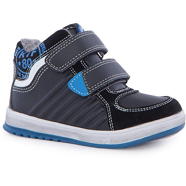 Ботинки для мальчика КотофейБотинки<br>Ботинки для мальчика Котофей.<br><br>Характеристики:<br><br>- Внешний материал: натуральная кожа, искусственная кожа<br>- Внутренний материал: байка<br>- Стелька: войлок<br>- Подошва: ТЭП<br>- Тип застежки: молния, липучки<br>- Вид крепления обуви: клеевой<br>- Температурный режим до -10С<br>- Цвет: черный, синий<br>- Сезон: весна, осень<br>- Пол: для мальчиков<br><br>Ботинки для мальчика торговой марки Котофей подойдут активного отдыха и прогулок в неуютное межсезонье. Модель выполнена из комбинированных материалов (кожа, нубук), утеплена шерстяной байкой и декорирована принтом и синими элементами, сочетающимися с цветом подошвы. Подошва выполнена из ТЭП (термоэластопласта) – легкого, прочного материала, обладающего отличным амортизирующим и теплосберегающим эффектом. На ноге модель фиксируется с помощью молнии, при этом полноту можно отрегулировать с помощью липучек. Для удобства просушивания модель дополнена съемной войлочной стелькой, оснащенной петлей для легкого извлечения. Детская обувь «Котофей» качественна, красива, добротна, комфортна и долговечна. Она производится на Егорьевской обувной фабрике. Жесткий контроль производства и постоянное совершенствование технологий при многолетнем опыте позволяют считать компанию одним из лидеров среди отечественных производителей детской обуви.<br><br>Ботинки для мальчика Котофей можно купить в нашем интернет-магазине.<br>Ширина мм: 262; Глубина мм: 176; Высота мм: 97; Вес г: 427; Цвет: черный; Возраст от месяцев: 60; Возраст до месяцев: 72; Пол: Мужской; Возраст: Детский; Размер: 29,25,28,27,26; SKU: 5024003;