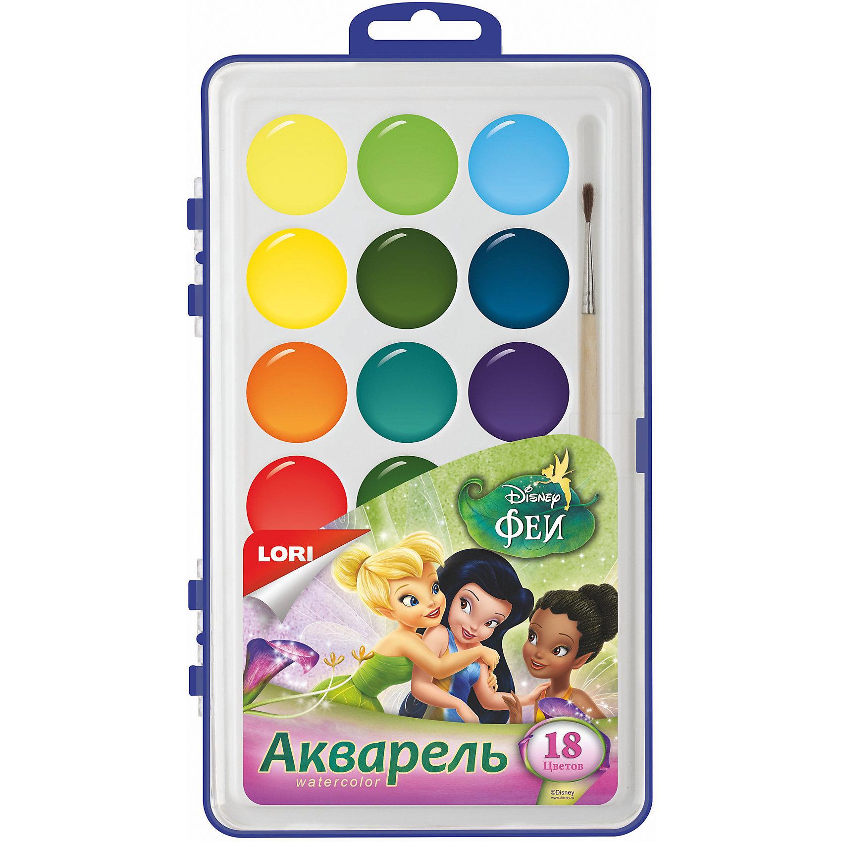 Акварель Disney Феи, 18 цветов, в пластикеакварельная краска, 18 цветов<br><br>Ширина мм: 18<br>Глубина мм: 122<br>Высота мм: 205<br>Вес г: 891<br>Возраст от месяцев: 36<br>Возраст до месяцев: 84<br>Пол: Унисекс<br>Возраст: Детский<br>SKU: 5032208