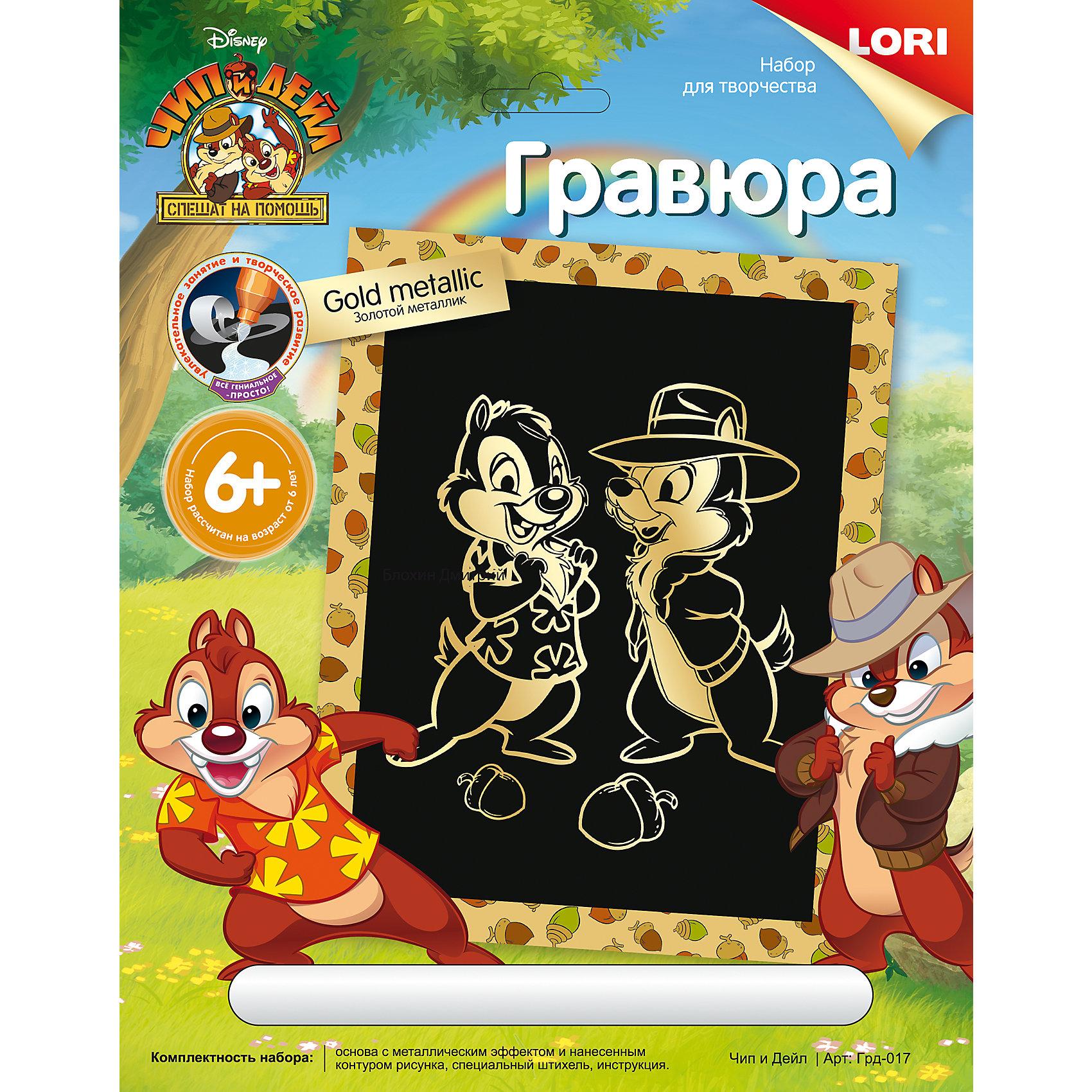 LORI Гравюра Disney большая с эффектом золота «Чип и Дейл» гравюра disney lori в ассортименте