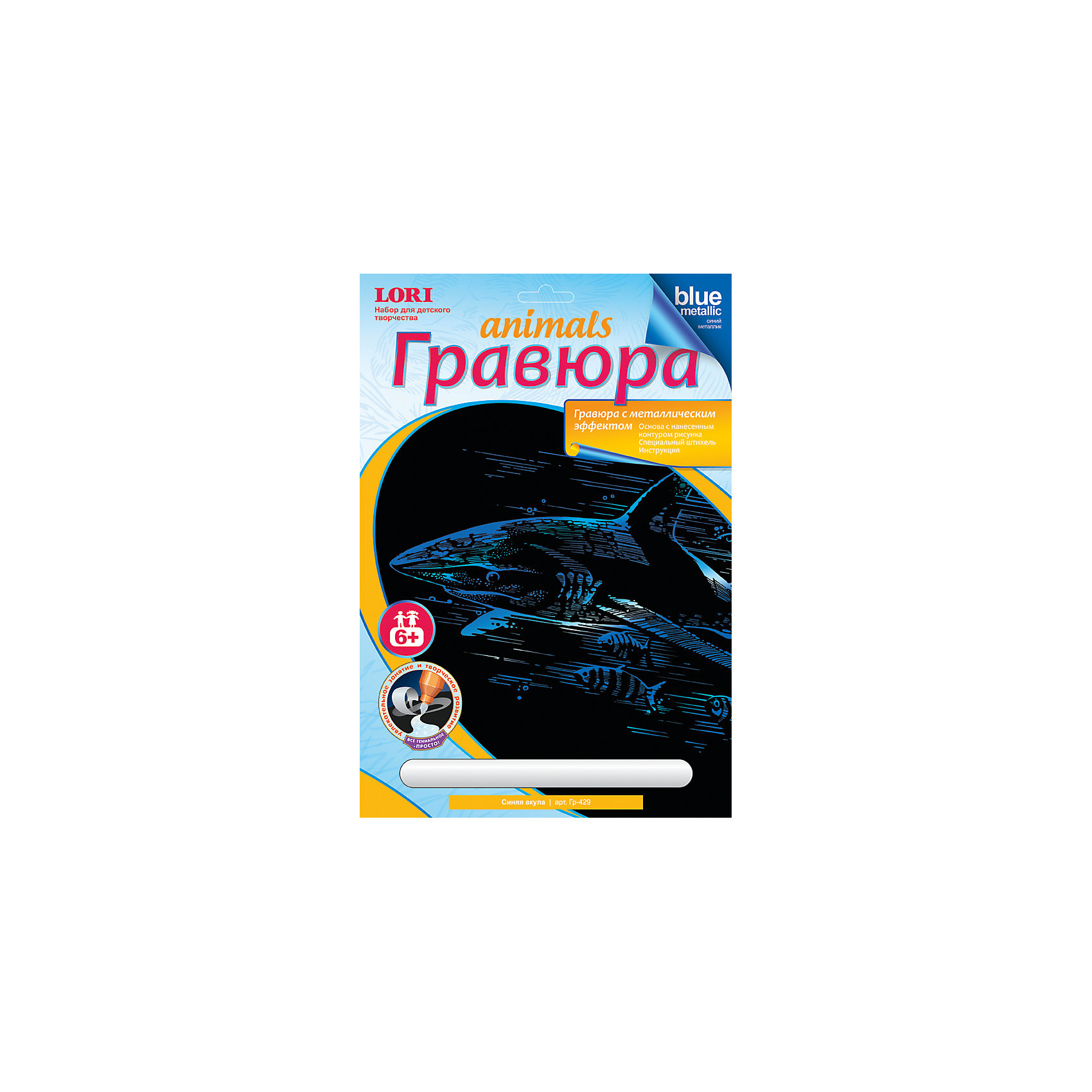 LORI Гравюра с эффектом синий металлик lori marvel