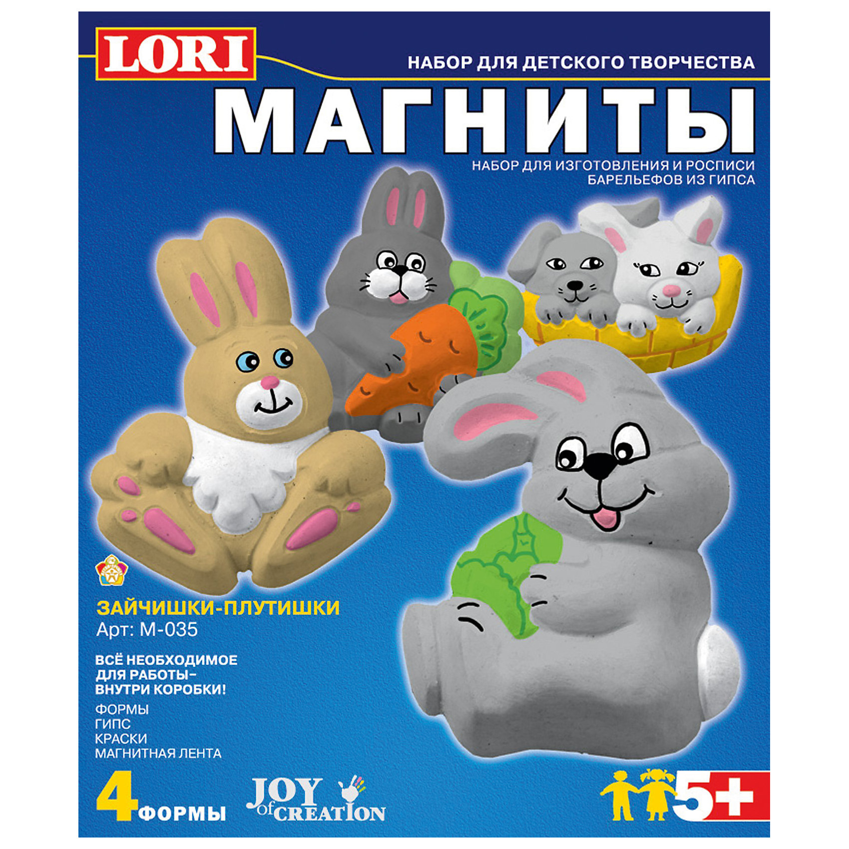 Фигурки на магнитах «Зайчишки-плутишки»