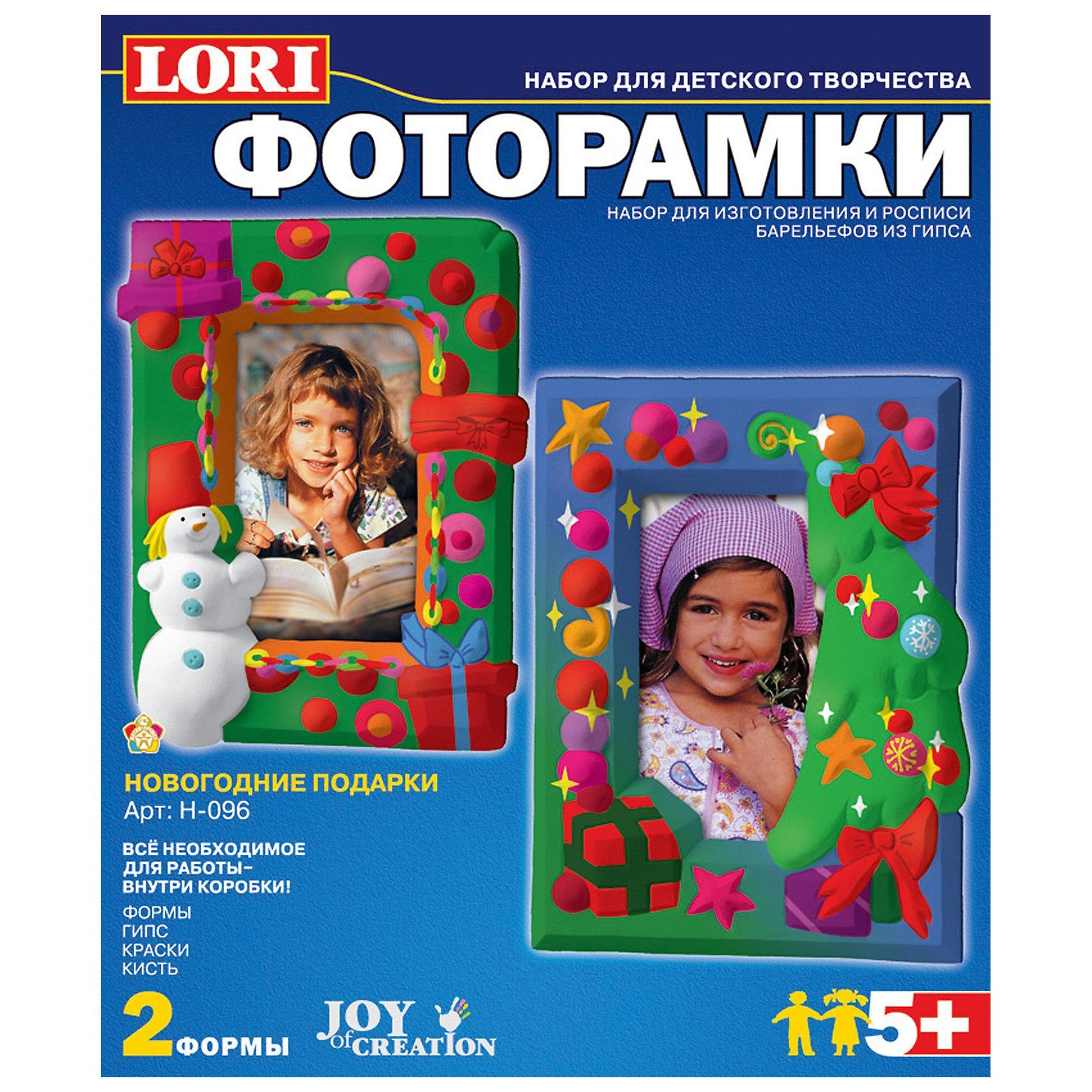 LORI Фоторамки из гипса «Новогодние подарки» lori фоторамки из гипса на клумбе