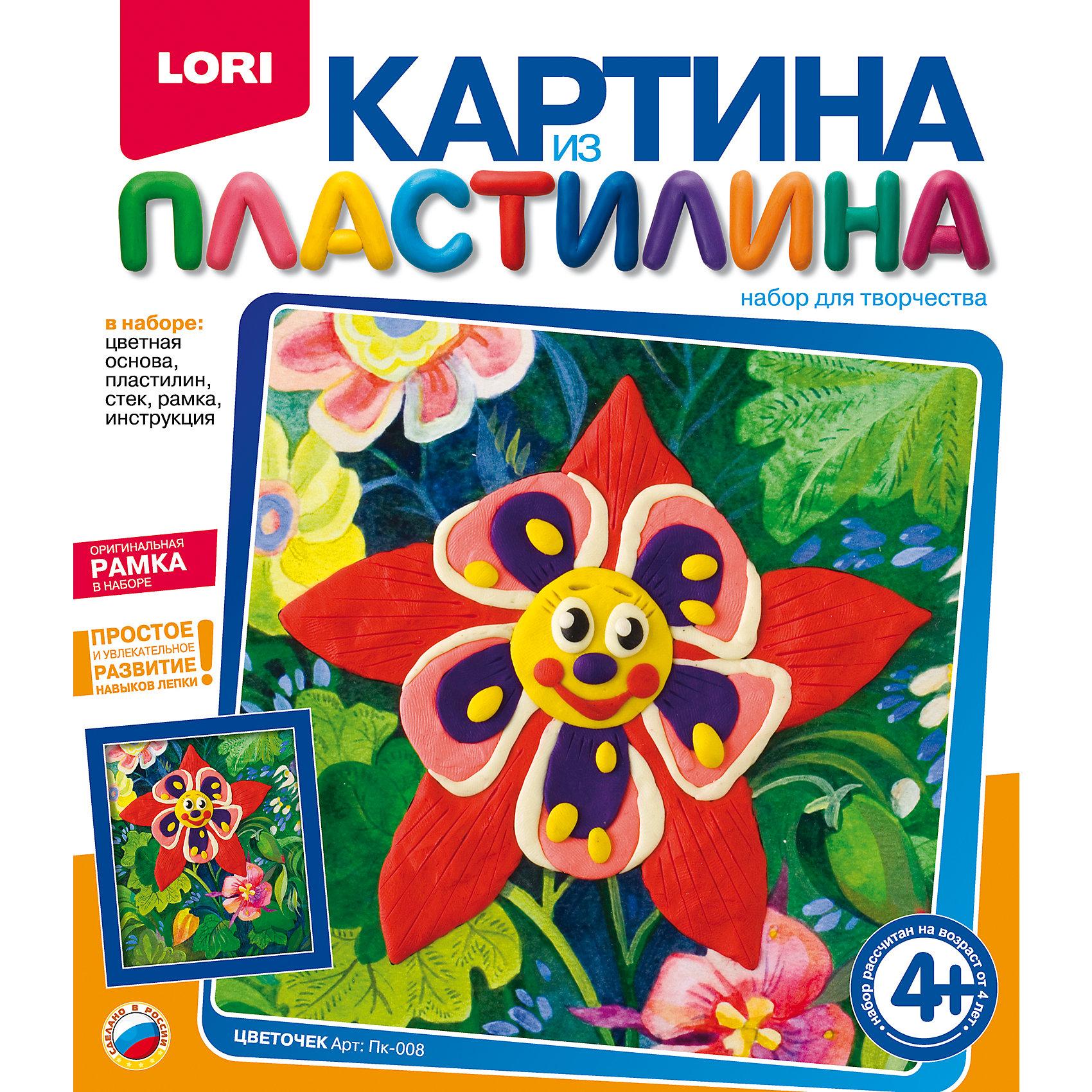 LORI Картина из пластилина Цветочек пластилин lori принцессы 12 цветов