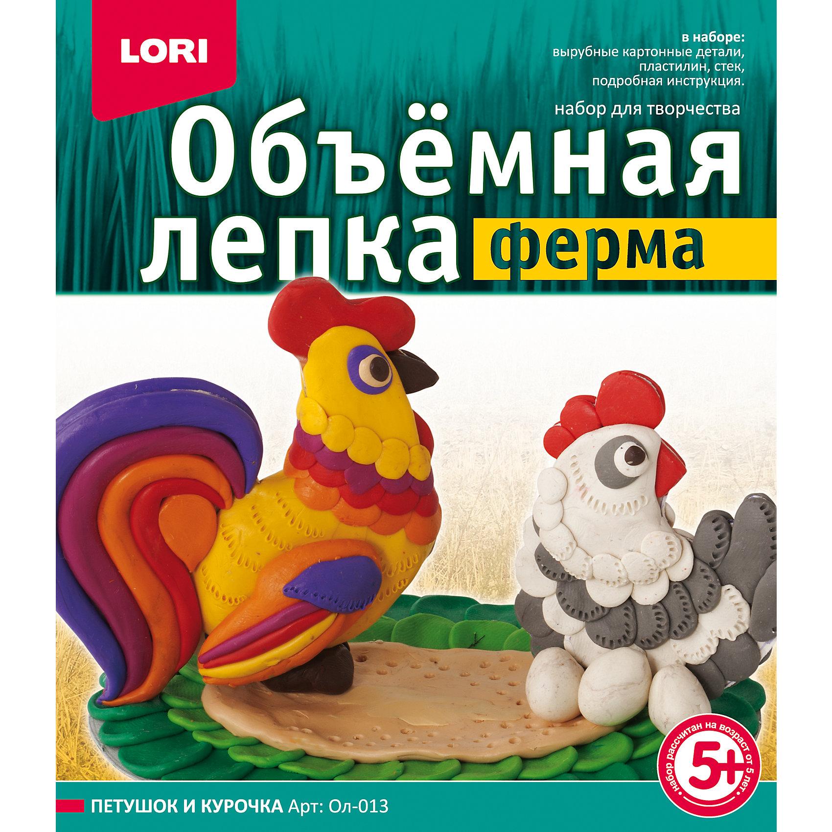 LORI Лепка объемная, Ферма «Петушок и курочка» пластилин lori принцессы 12 цветов