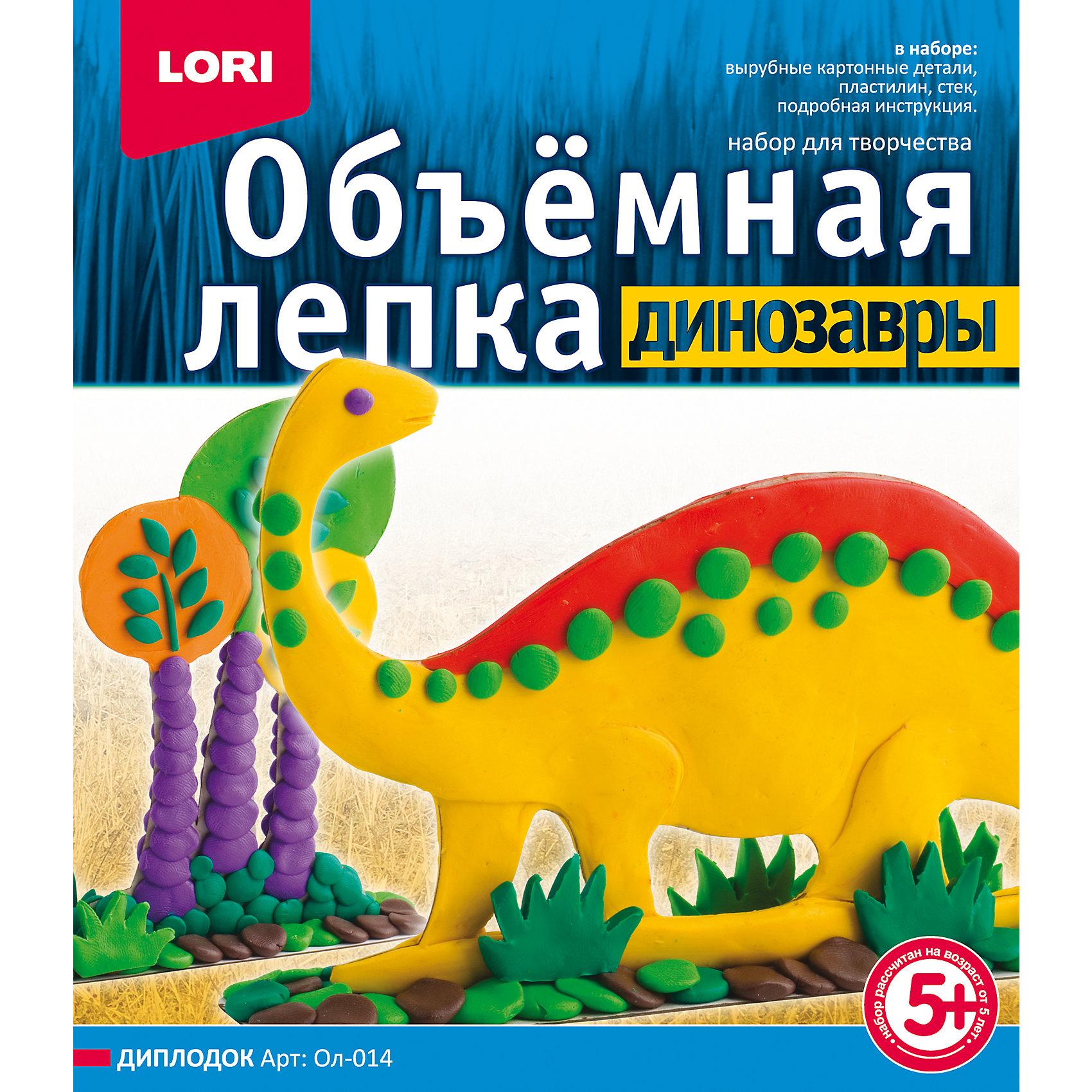 LORI Лепка объемная, Динозавры Диплодок lori пластилин тачки 16 цветов