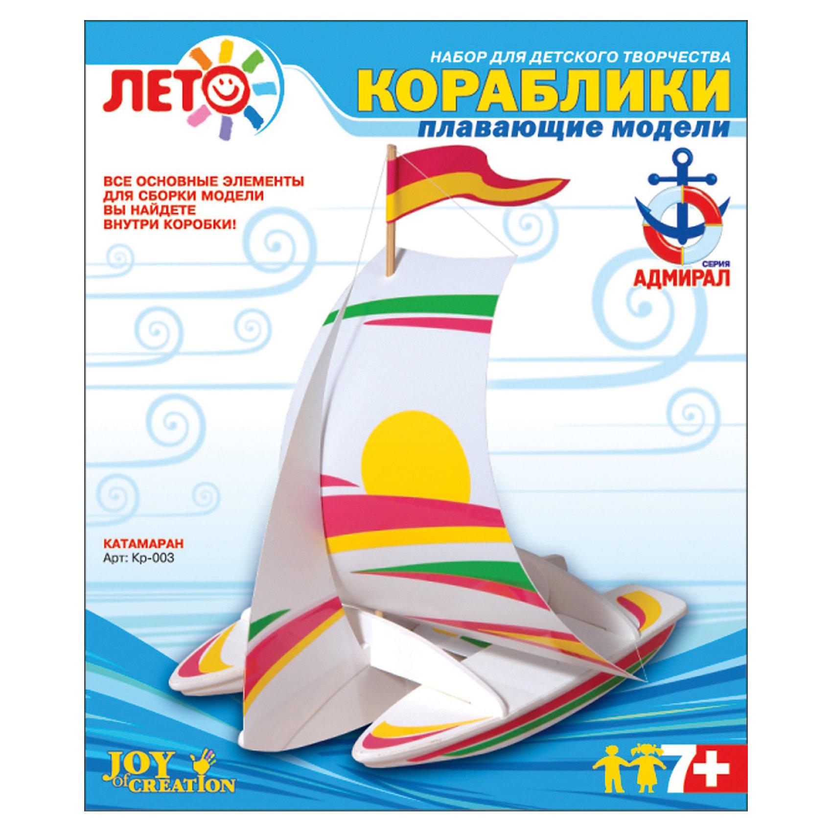 LORI Изготовление моделей кораблей Катамаран