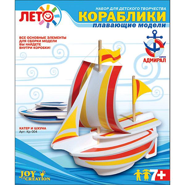 Изготовление моделей кораблей Катер и шхунаКорабли и подводные лодки<br>Бисер, проволока, инструкция<br>Ширина мм: 60; Глубина мм: 185; Высота мм: 220; Вес г: 875; Возраст от месяцев: 84; Возраст до месяцев: 144; Пол: Унисекс; Возраст: Детский; SKU: 5032264;