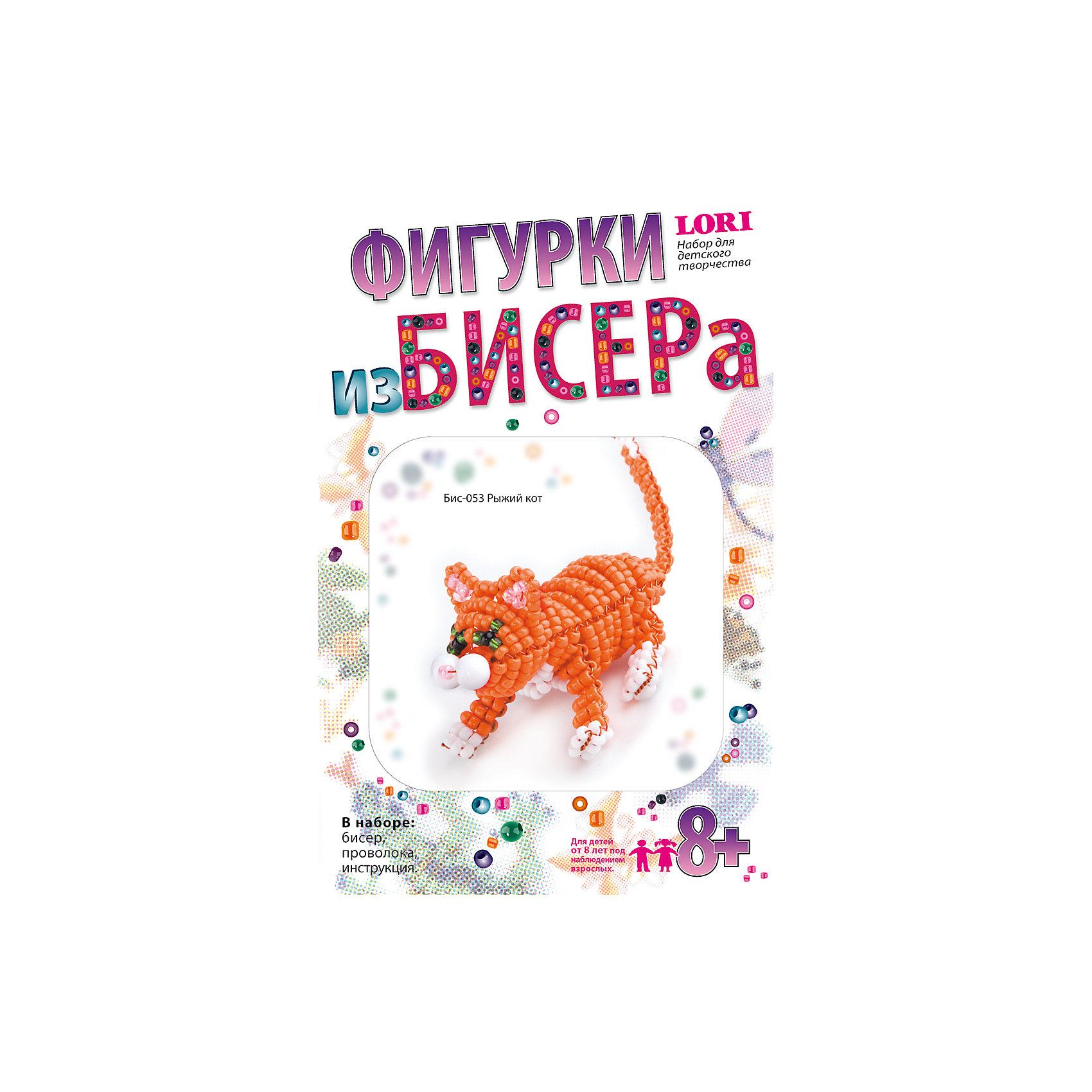 Фигурки из бисера Рыжий кот