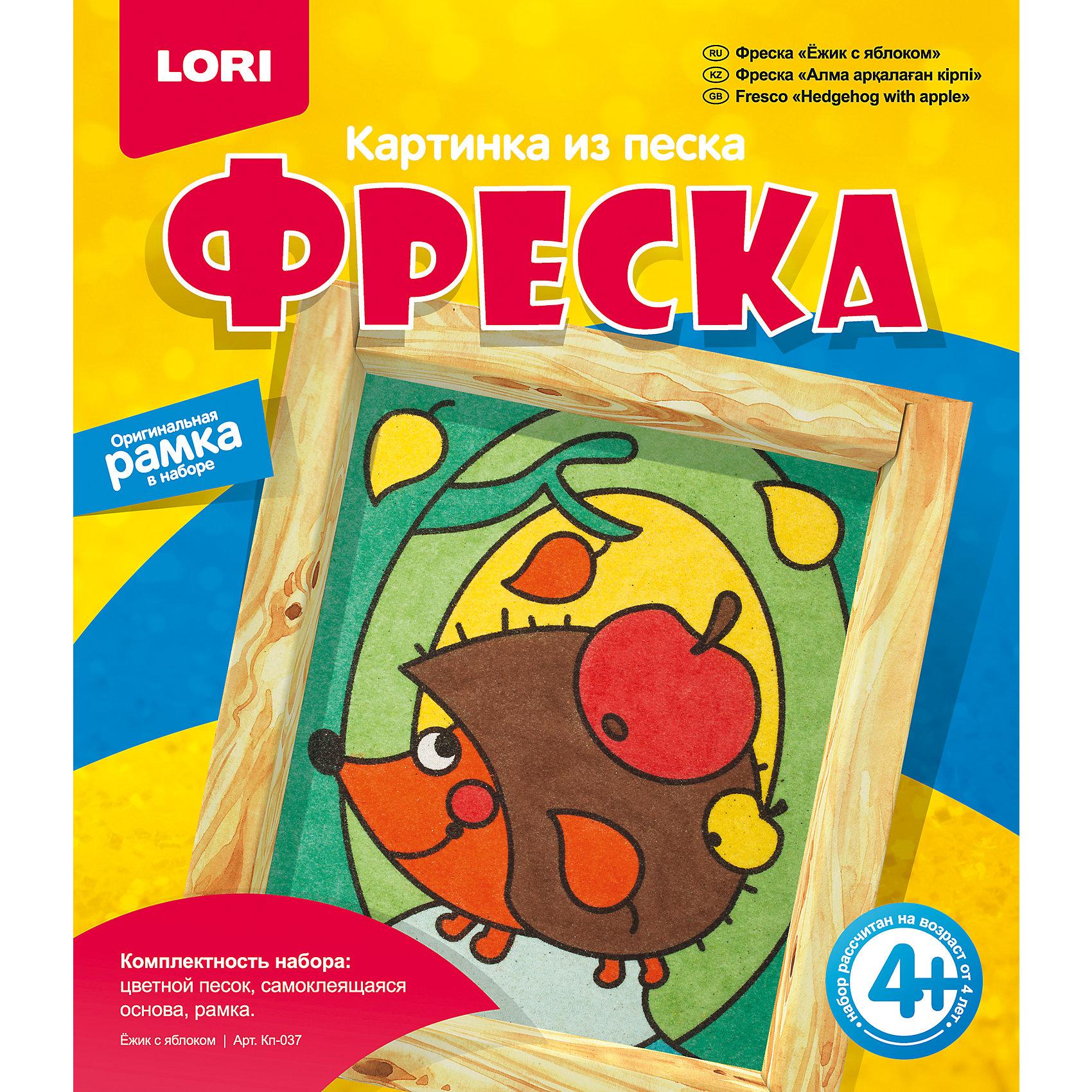 LORI Фреска, Картина из песка Ёжик с яблоком lori фоторамки из гипса на клумбе