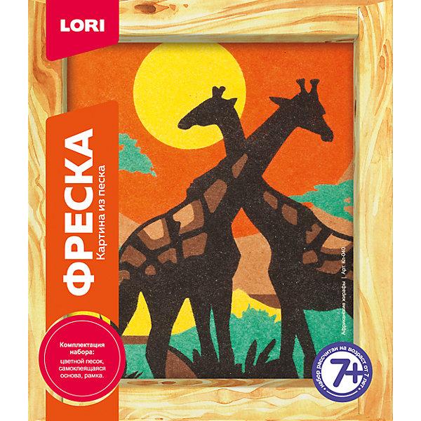 Фреска, Картина из песка Африканские жирафыКартины из песка<br>Цветной песок,самоклеящаяся основа,рамка,инструкция на упаковке<br><br>Ширина мм: 40<br>Глубина мм: 200<br>Высота мм: 230<br>Вес г: 838<br>Возраст от месяцев: 84<br>Возраст до месяцев: 144<br>Пол: Унисекс<br>Возраст: Детский<br>SKU: 5032282