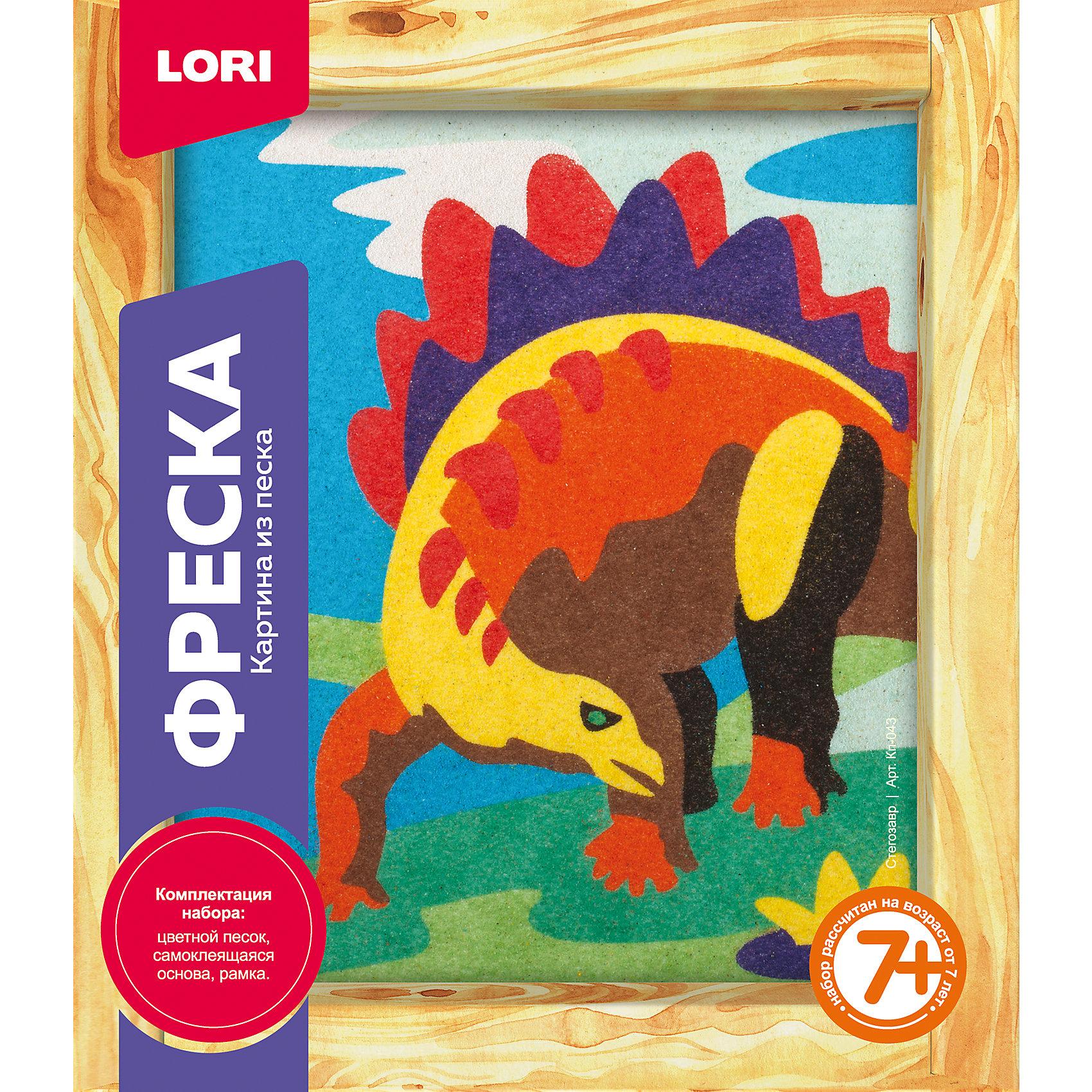 Фреска, Картина из песка Стегозавр