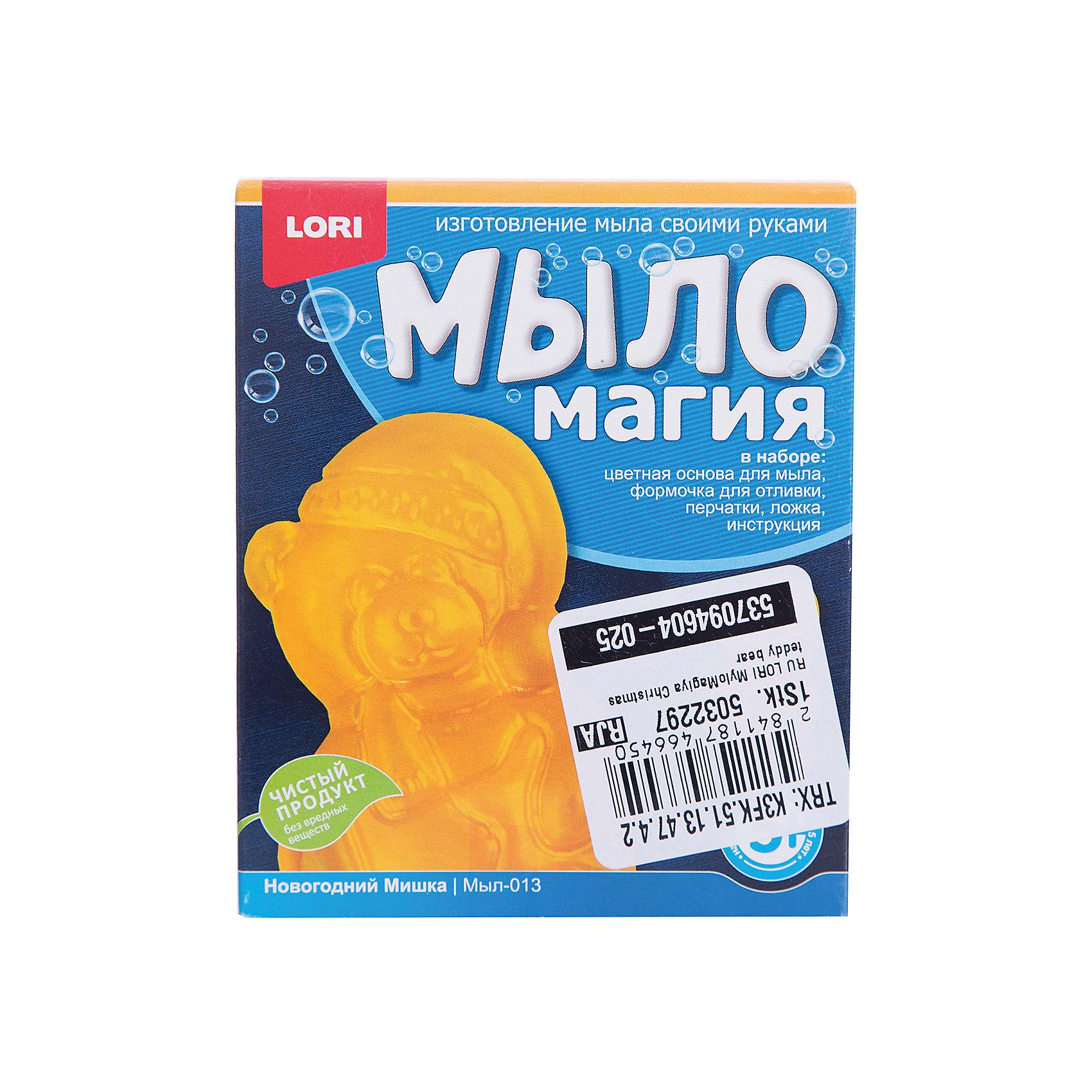 МылоМагия Новогодний мишкаСоздание мыла<br>Основа для мыла емкость для растапливания, форма для заливки мыльного раствора, пищевой краситель, пипетка, перчатки, ложка инструкция<br><br>Ширина мм: 40<br>Глубина мм: 135<br>Высота мм: 113<br>Вес г: 700<br>Возраст от месяцев: 60<br>Возраст до месяцев: 84<br>Пол: Унисекс<br>Возраст: Детский<br>SKU: 5032297