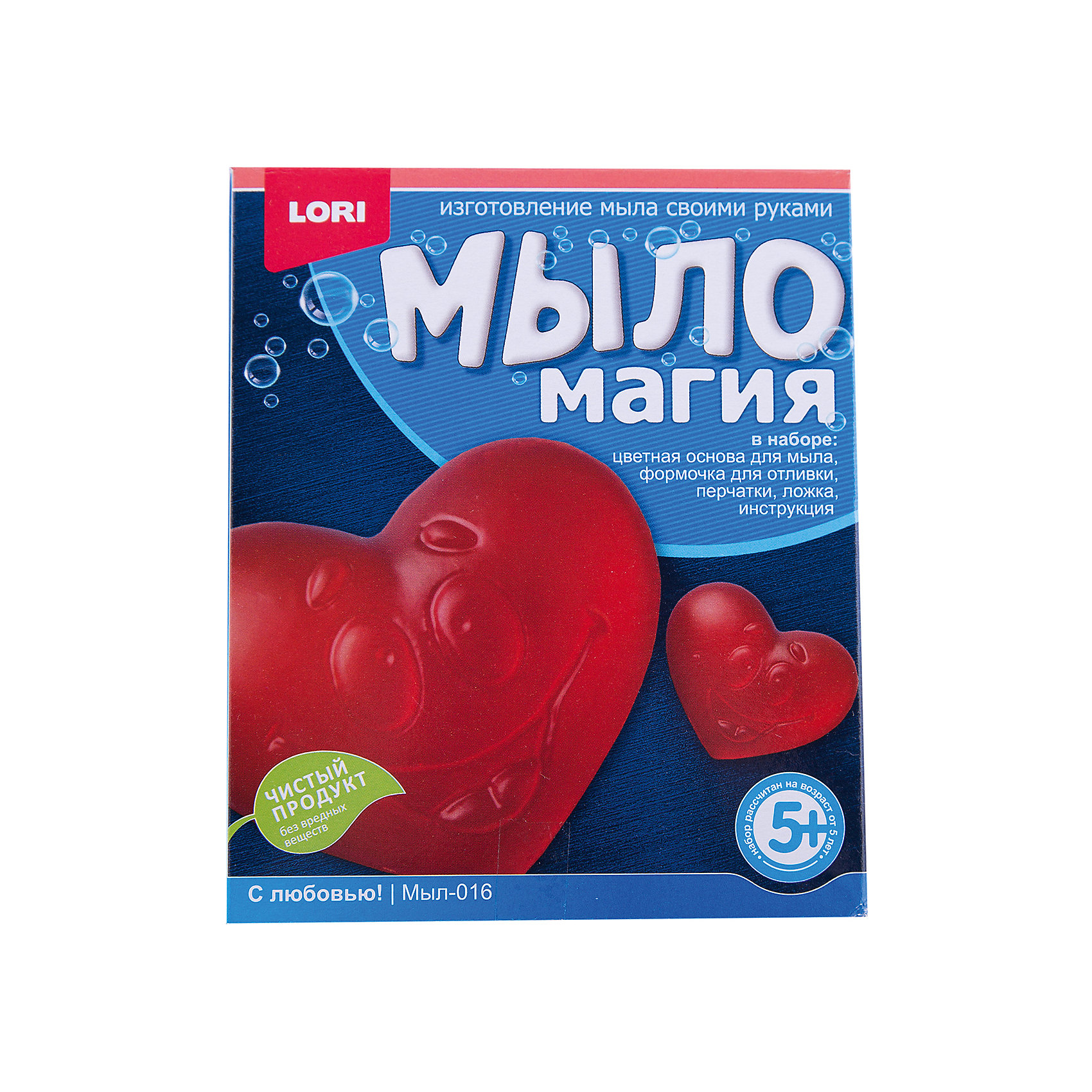 МылоМагия С любовью!Основа для мыла емкость для растапливания, форма для заливки мыльного раствора, пищевой краситель, пипетка, перчатки, ложка инструкция<br><br>Ширина мм: 40<br>Глубина мм: 135<br>Высота мм: 113<br>Вес г: 350<br>Возраст от месяцев: 60<br>Возраст до месяцев: 84<br>Пол: Унисекс<br>Возраст: Детский<br>SKU: 5032300