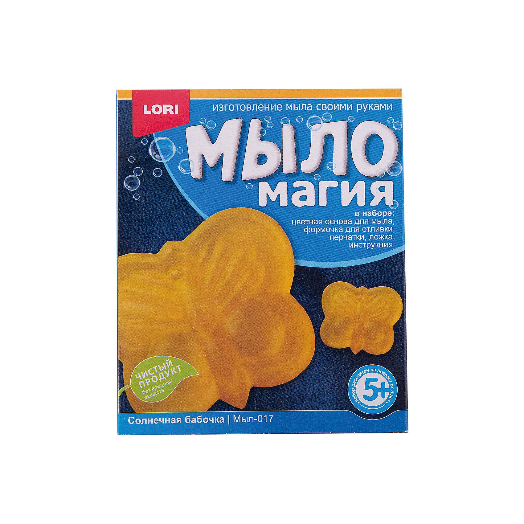 МылоМагия Солнечная бабочкаОснова для мыла емкость для растапливания, форма для заливки мыльного раствора, пищевой краситель, пипетка, перчатки, ложка инструкция<br><br>Ширина мм: 40<br>Глубина мм: 135<br>Высота мм: 113<br>Вес г: 350<br>Возраст от месяцев: 60<br>Возраст до месяцев: 84<br>Пол: Унисекс<br>Возраст: Детский<br>SKU: 5032301