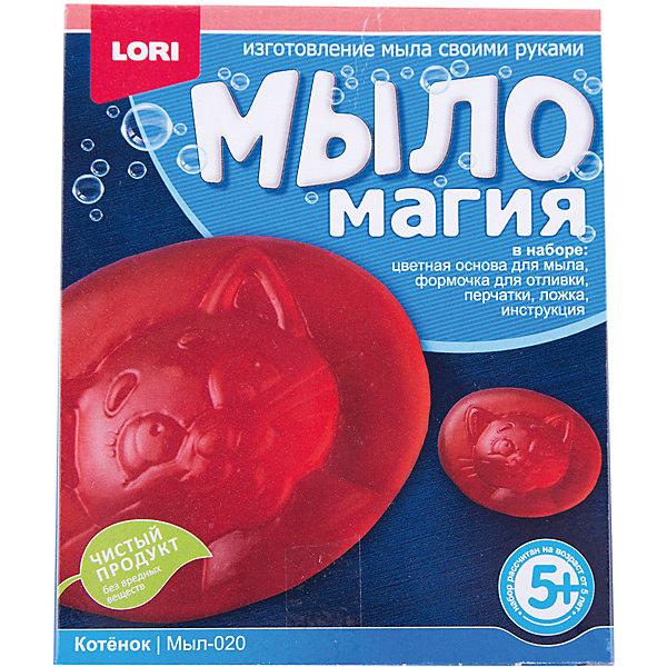 МылоМагия КотенокНаборы для создания мыла<br>Основа для мыла емкость для растапливания, форма для заливки мыльного раствора, пищевой краситель, пипетка, перчатки, ложка инструкция<br>Ширина мм: 40; Глубина мм: 135; Высота мм: 113; Вес г: 350; Возраст от месяцев: 60; Возраст до месяцев: 84; Пол: Унисекс; Возраст: Детский; SKU: 5032304;