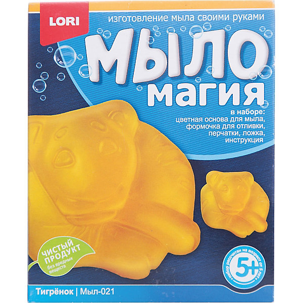 МылоМагия ТигренокНаборы для создания мыла<br>Основа для мыла емкость для растапливания, форма для заливки мыльного раствора, пищевой краситель, пипетка, перчатки, ложка инструкция<br><br>Ширина мм: 40<br>Глубина мм: 135<br>Высота мм: 113<br>Вес г: 350<br>Возраст от месяцев: 60<br>Возраст до месяцев: 84<br>Пол: Унисекс<br>Возраст: Детский<br>SKU: 5032305